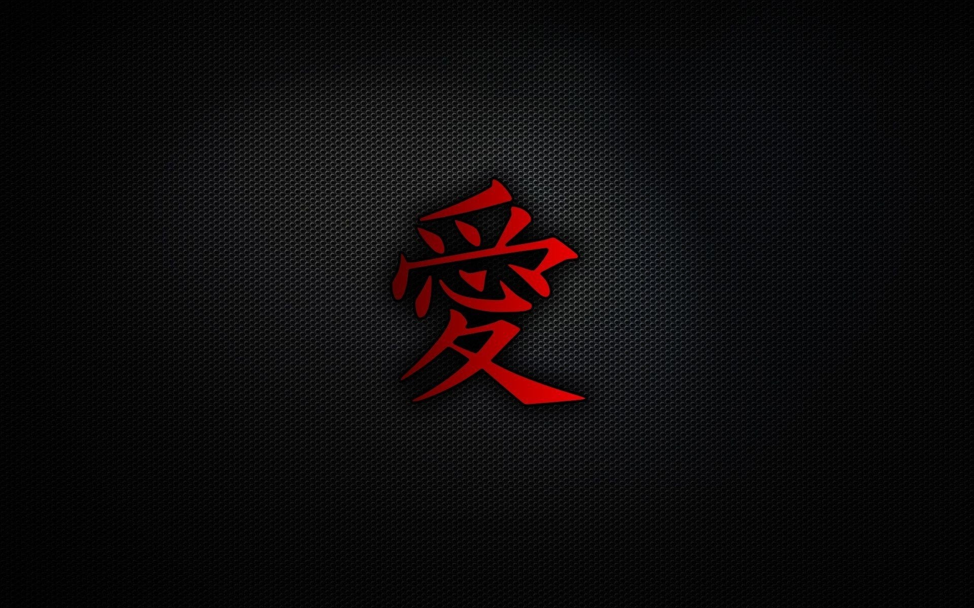Res: 1920x1200, miscellaneous japan mark english hieroglyph the state country red black  background love