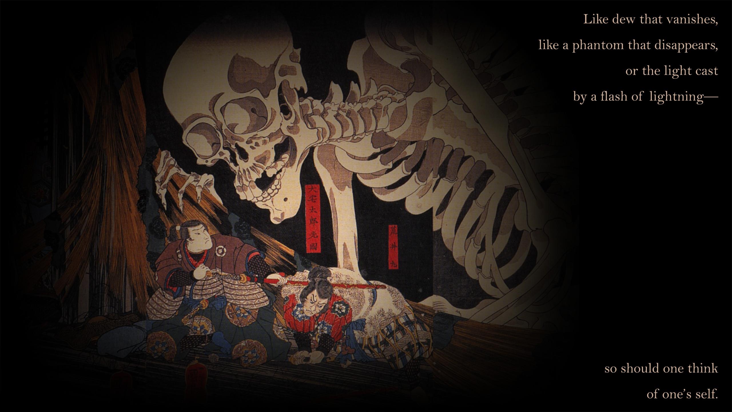 Res: 2560x1440, mitsukuni defying the skeleton spectre 846880