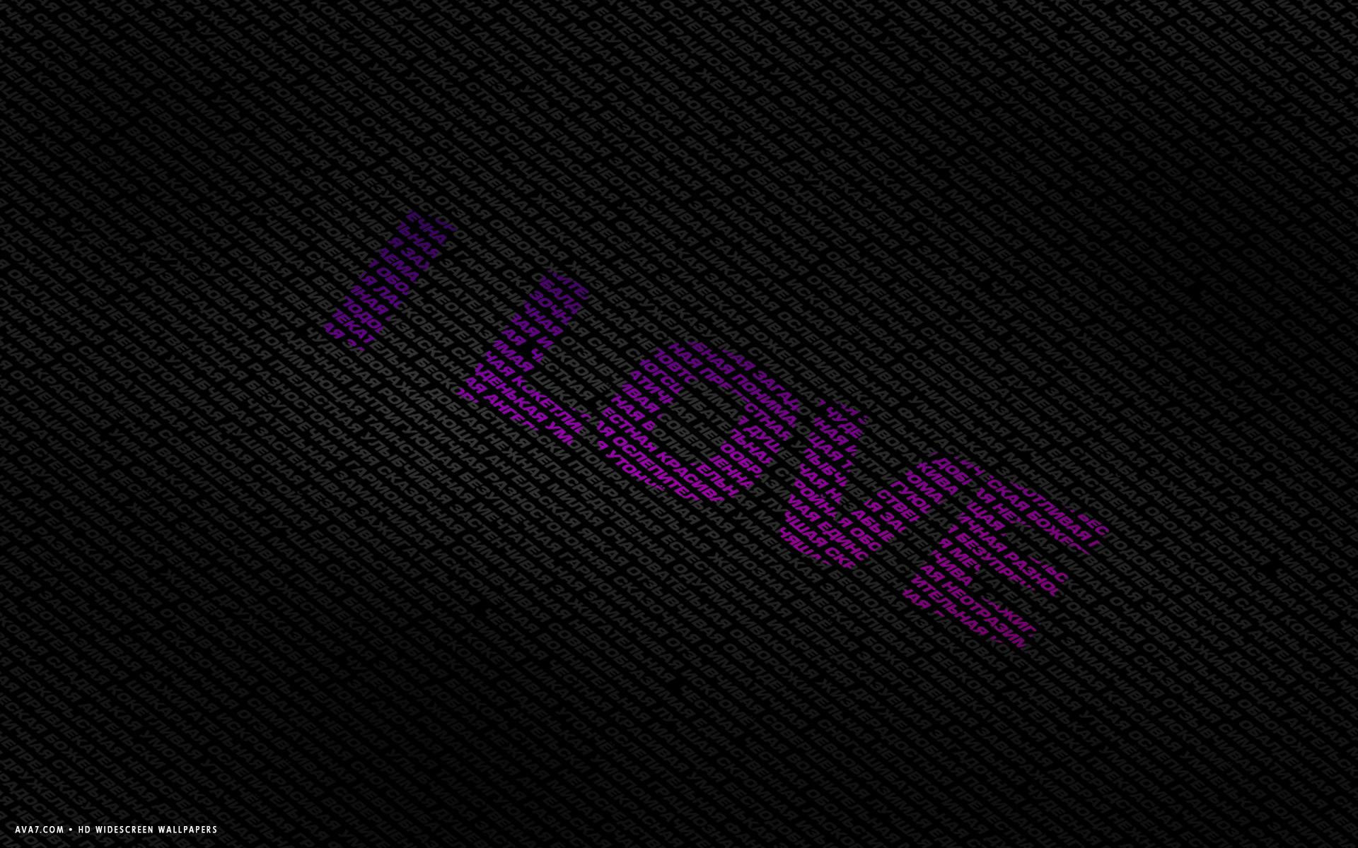 Res: 1920x1200, love word i love russian words meaning hd widescreen wallpaper