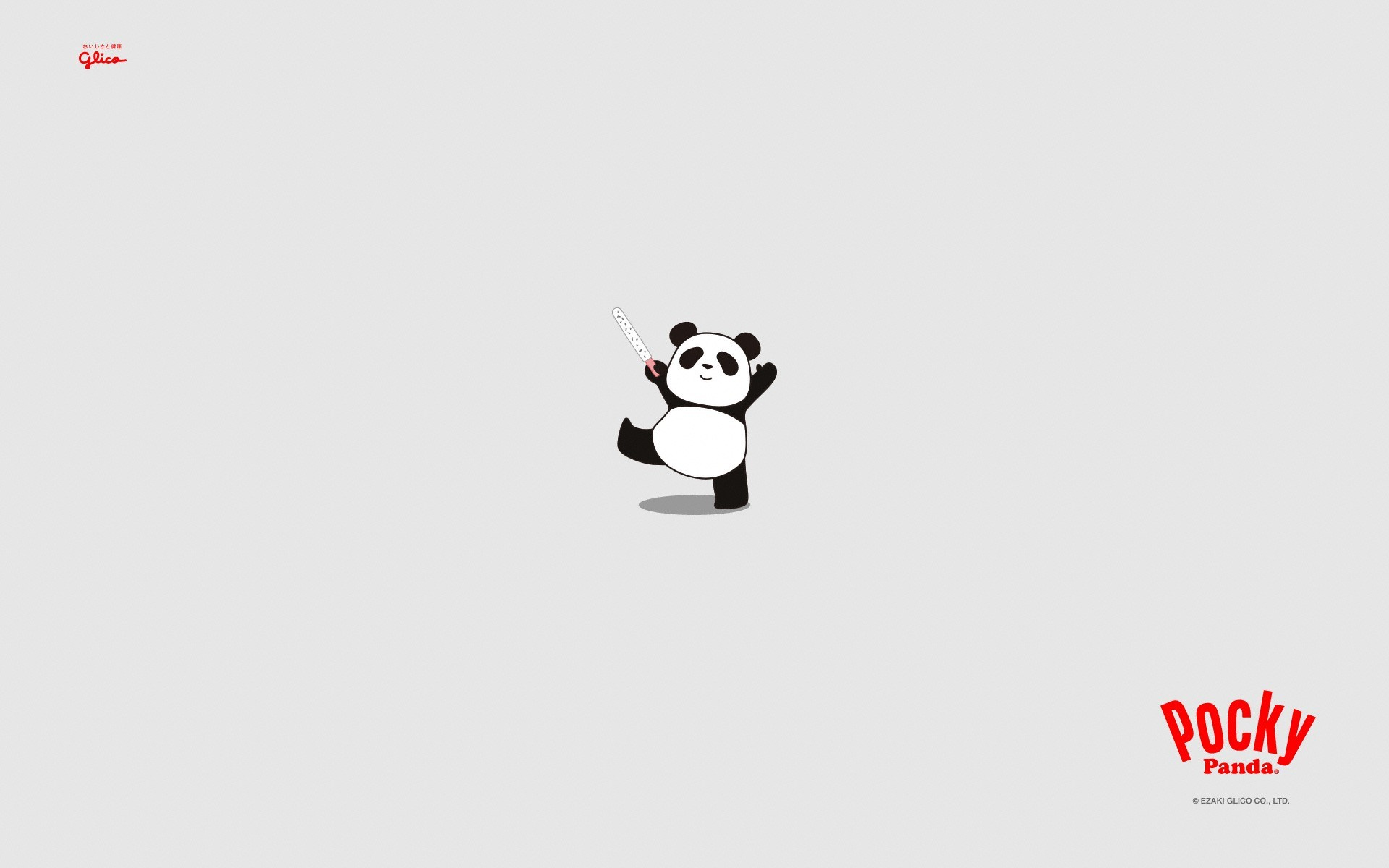 Res: 1920x1200, Wallpapers-Panda-Bears-Gallery-(60-Plus)-PIC-WPW3011591