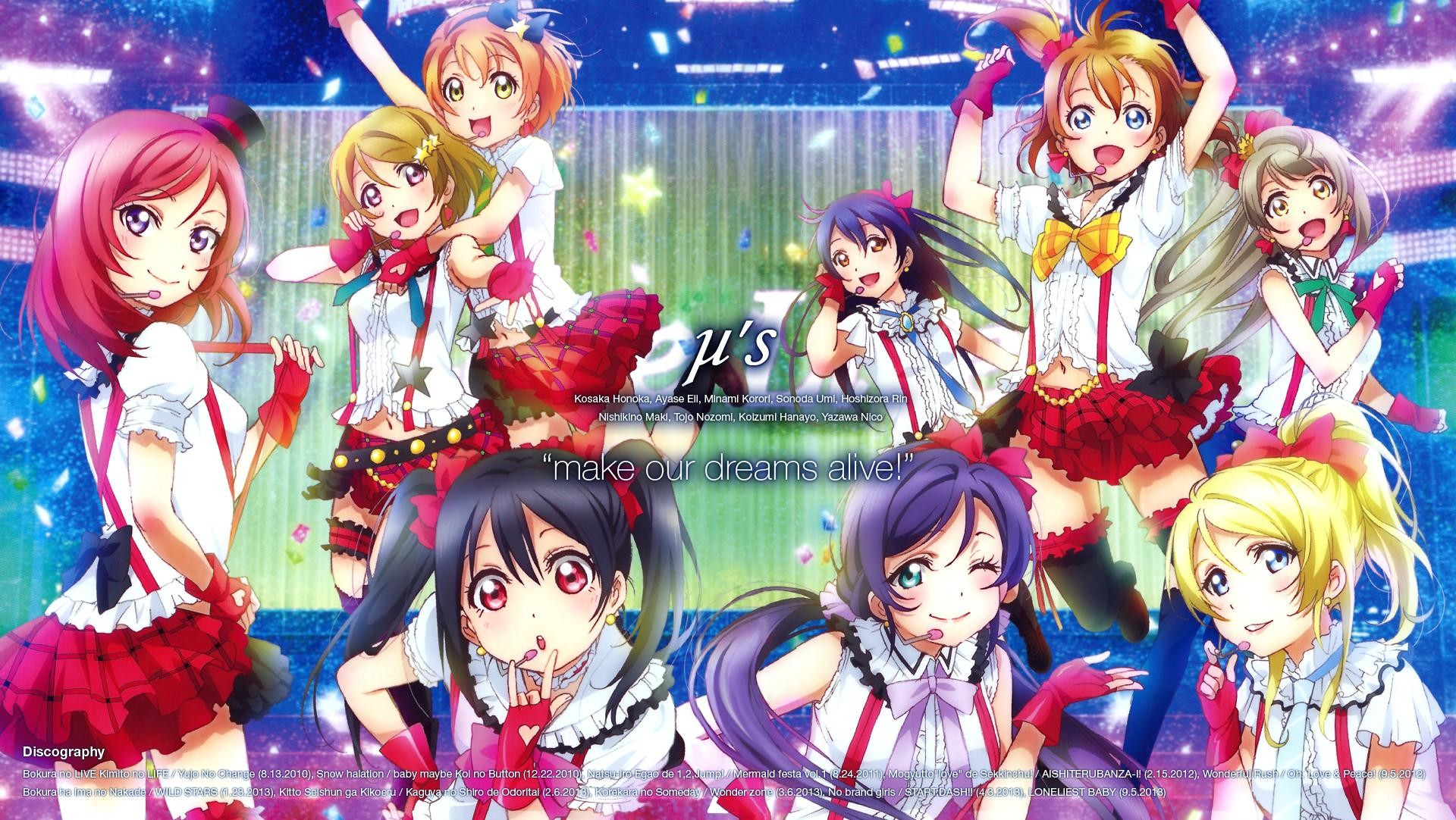 Res: 1920x1082, Love Live! Wallpapers 16 - 1920 X 1082