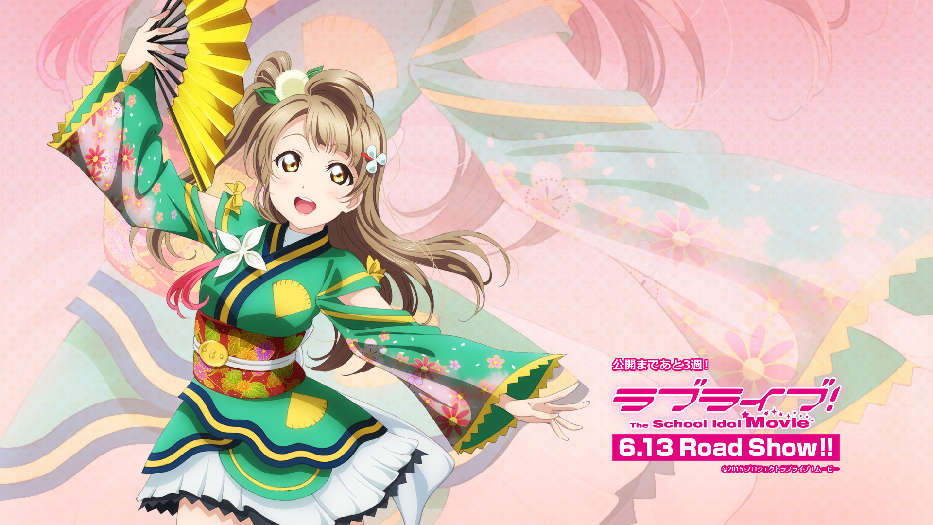 Res: 1920x1080, Love Live! Wallpapers 19 - 1920 X 1080