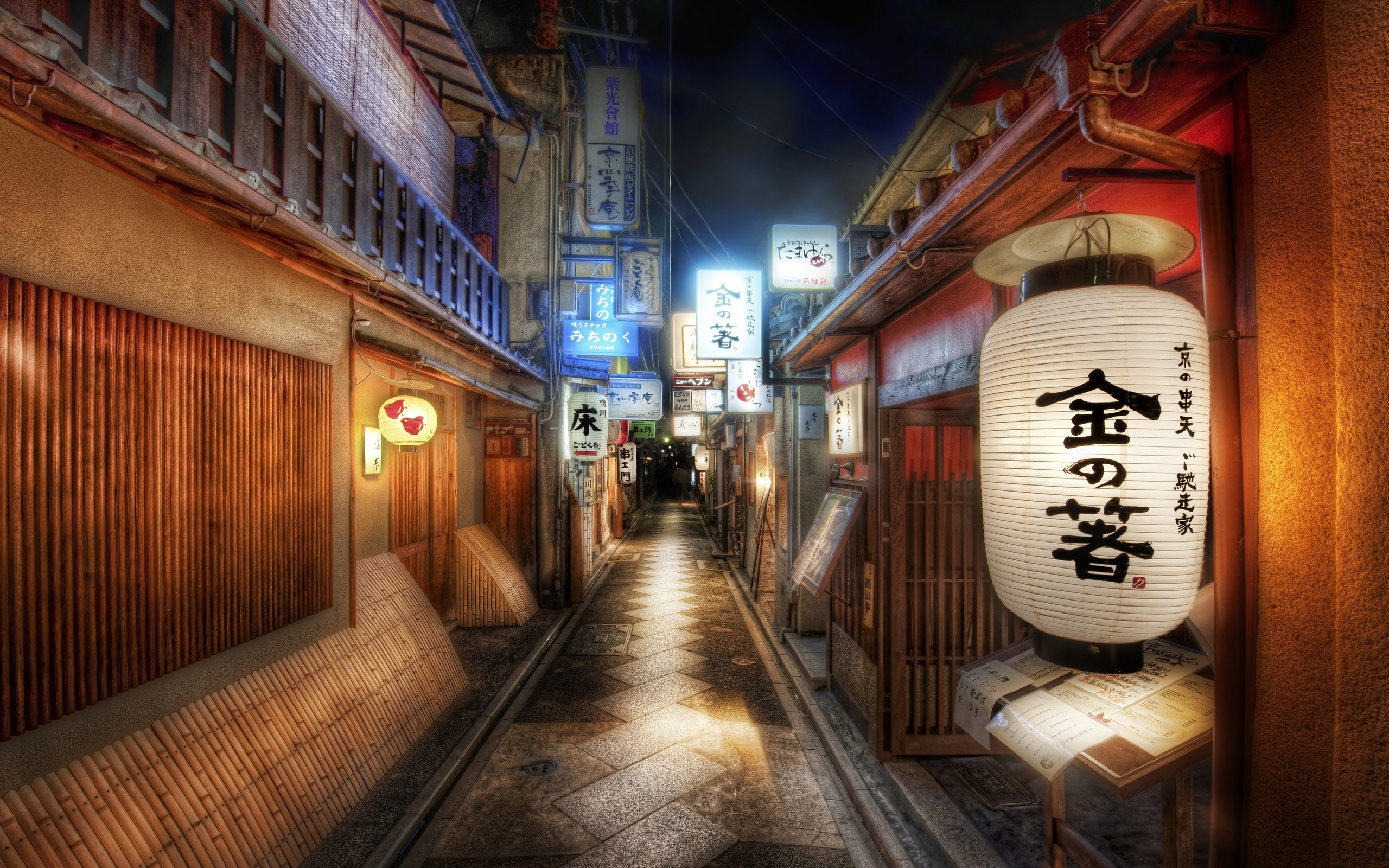 Res: 2560x1600, ...  px Japan Widescreen Image   Special Images, v.11; Cool HD  Wallpapers ...