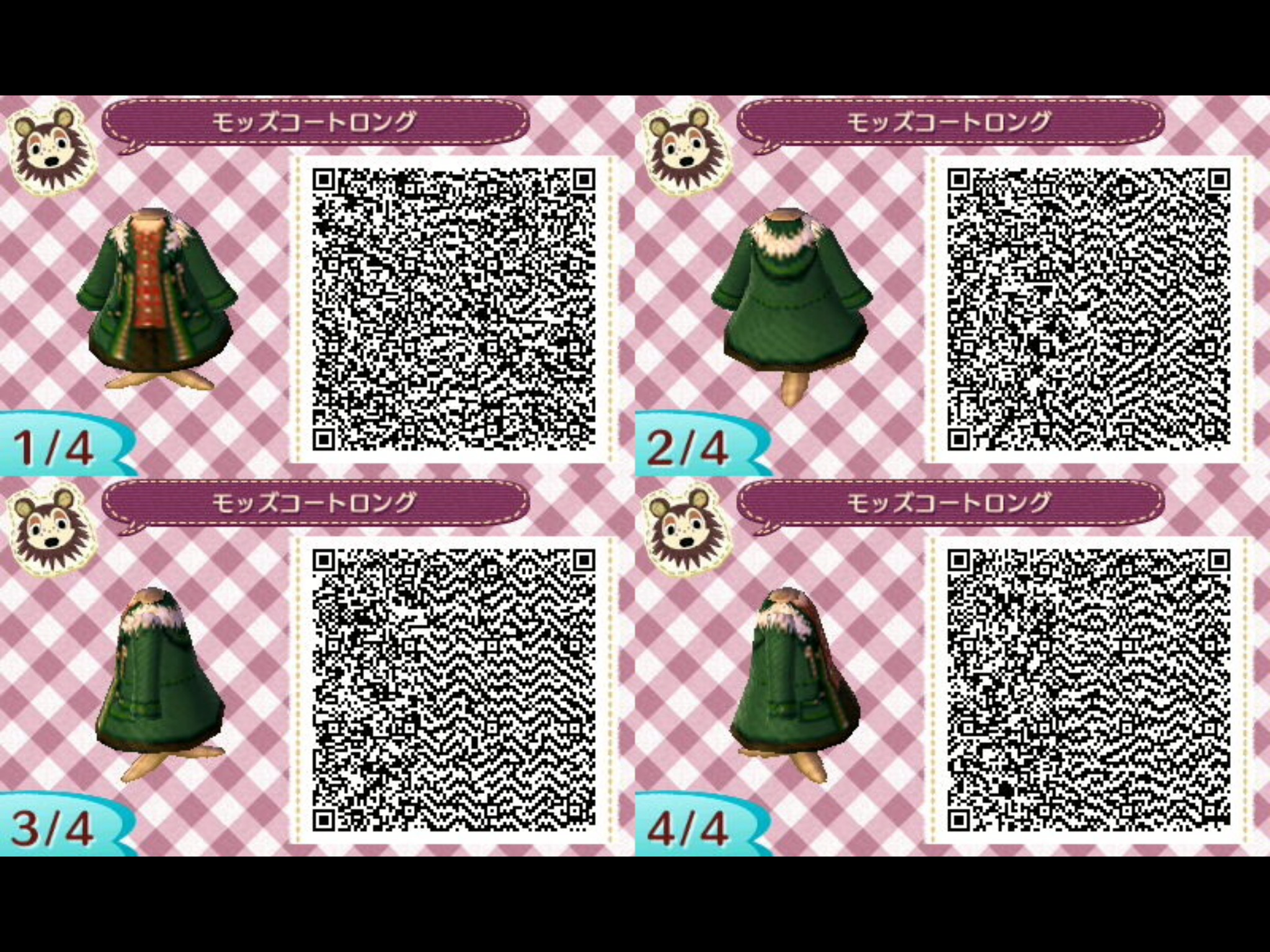Res: 2048x1536, Animal Crossing New Leaf winter coat - open