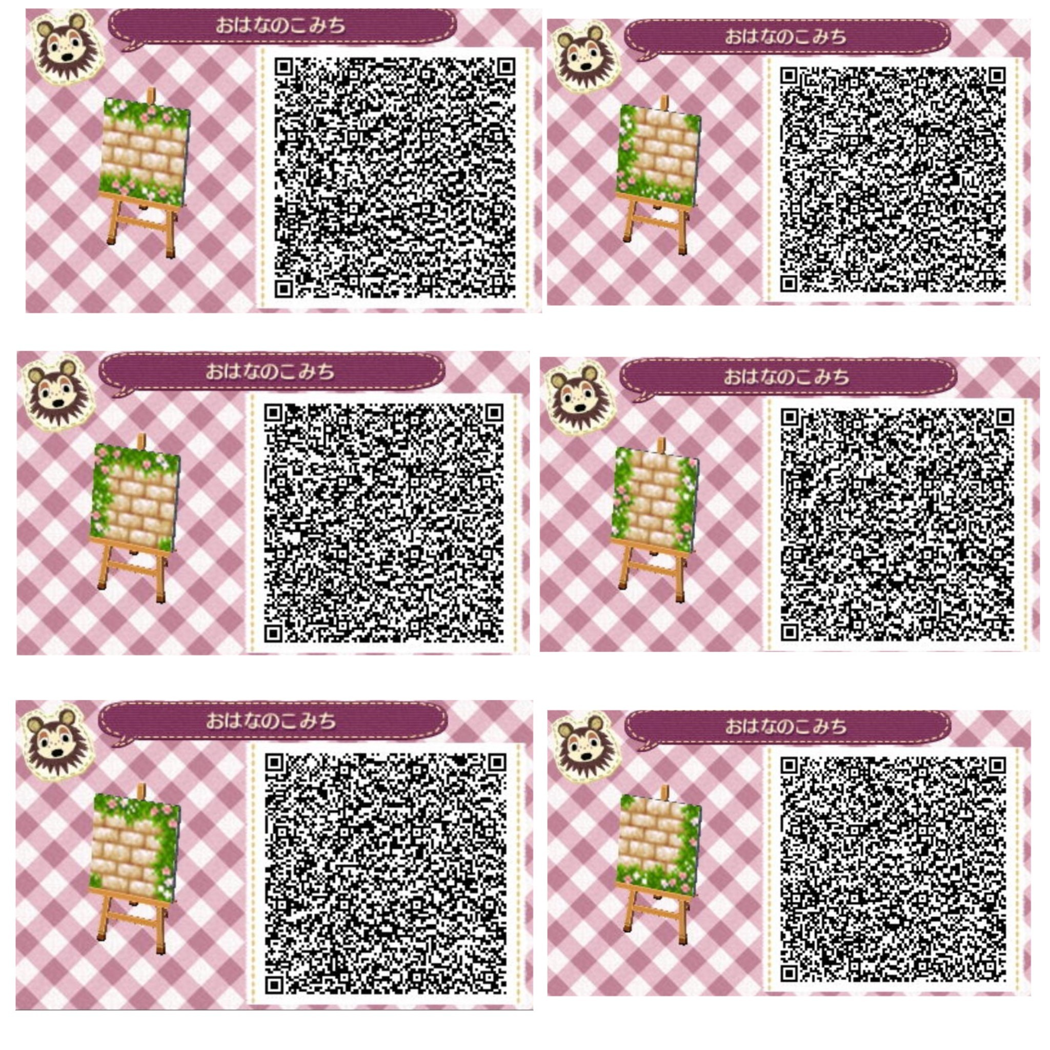 Res: 2048x2048, Animal Crossing New Leaf Matching Wallpaper Flooring