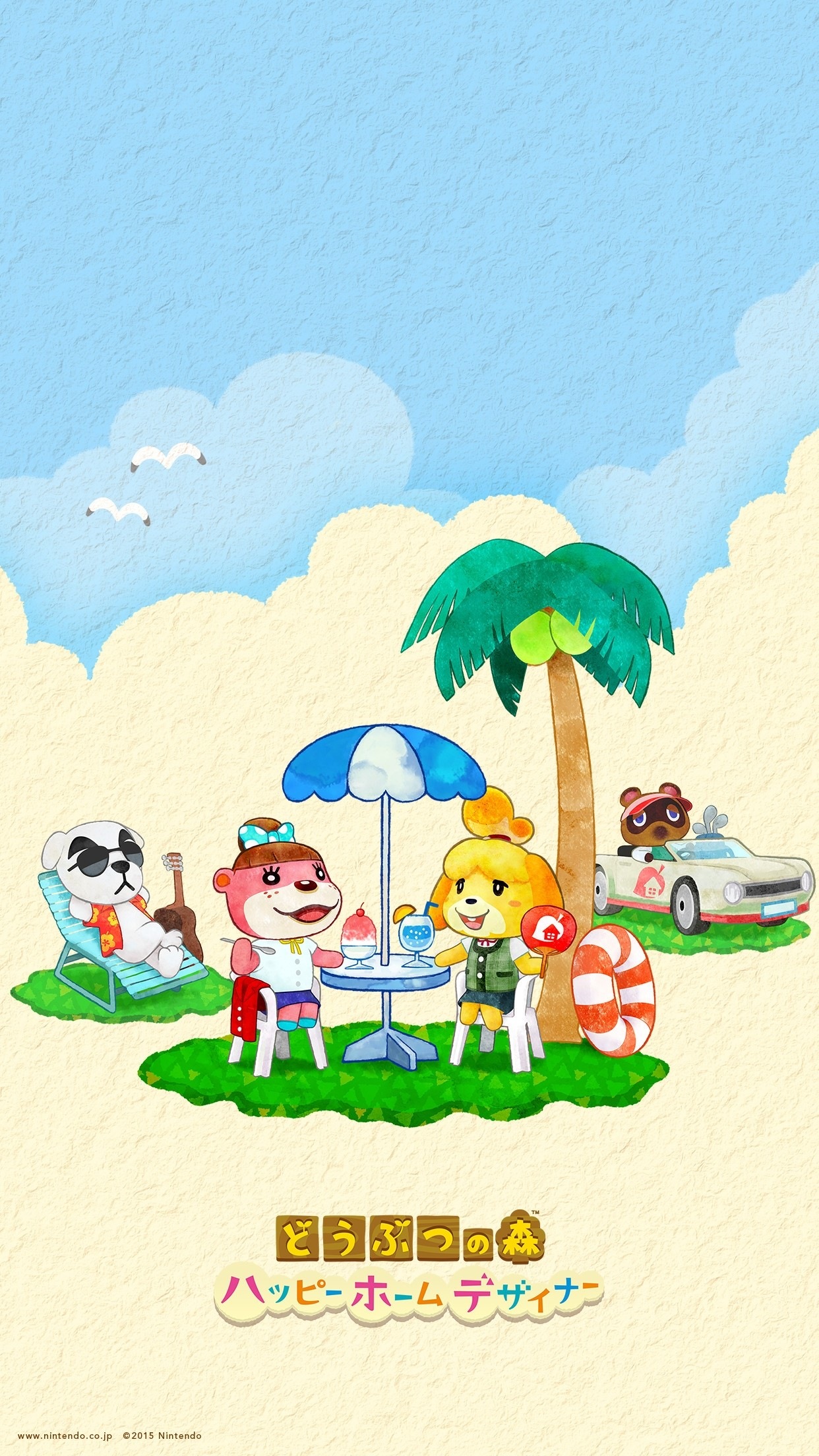Res: 1242x2208, Awesome Animal Crossing New Leaf iPhone Wallpaper Download -   Animal Crossing Happy Home Designer iPhone6