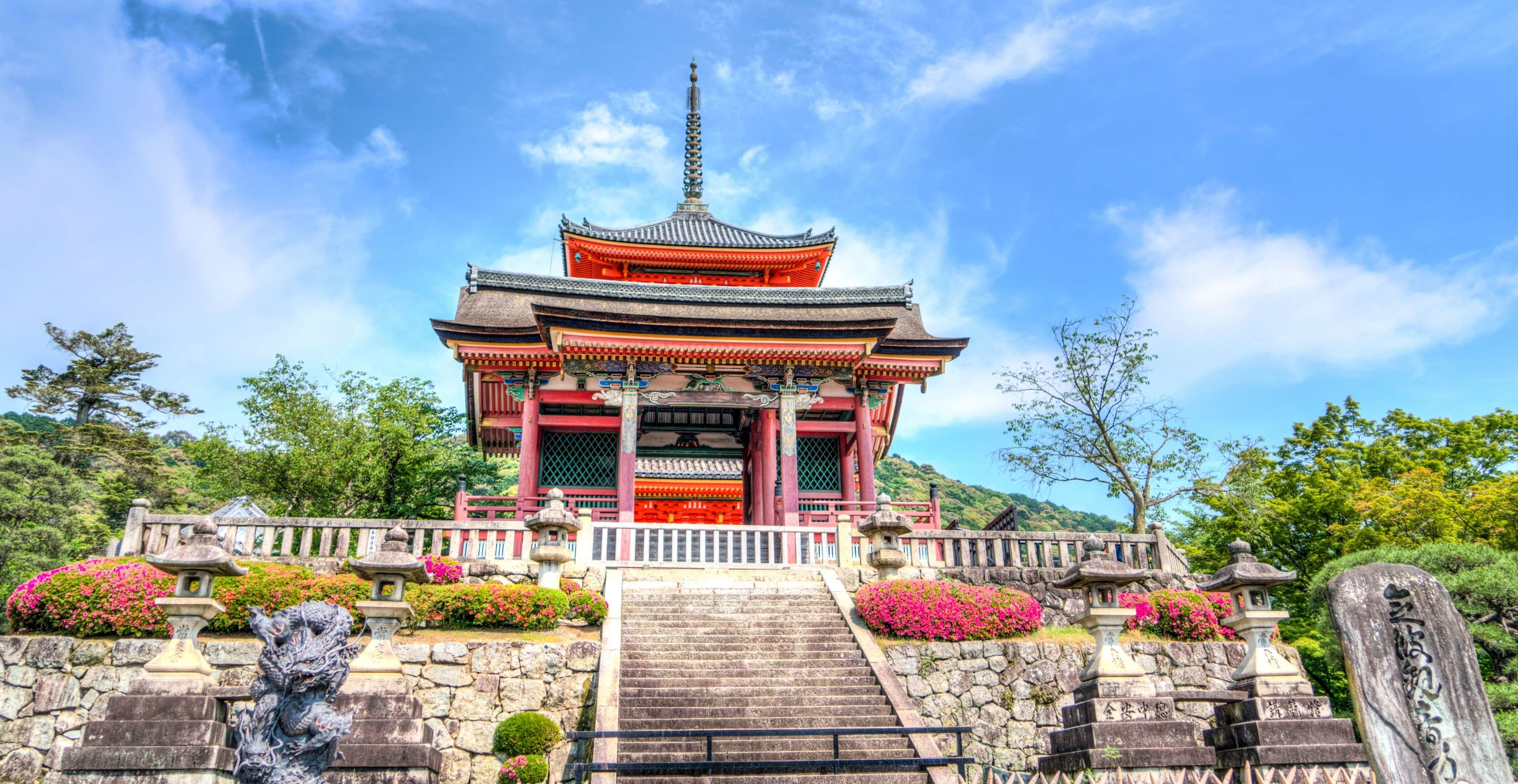 Res: 3840x1984, ... historic, japan, japanese, kyoto, landmark, landscape, marquee,  outdoors, park, religion, scene, scenery, scenic, sens ji, 4k wallpaper and  background