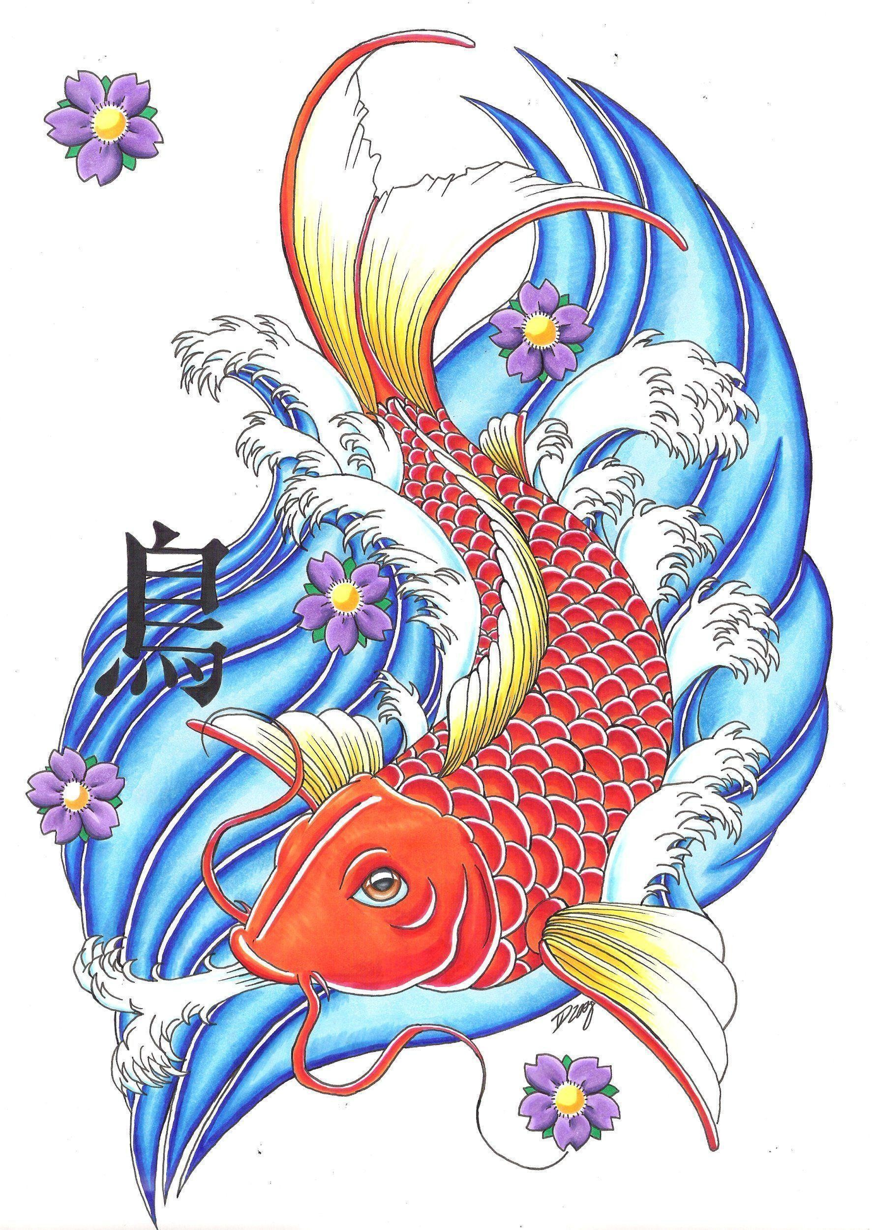 Res: 1773x2500, Images For > Japanese Koi Tattoo Wallpaper