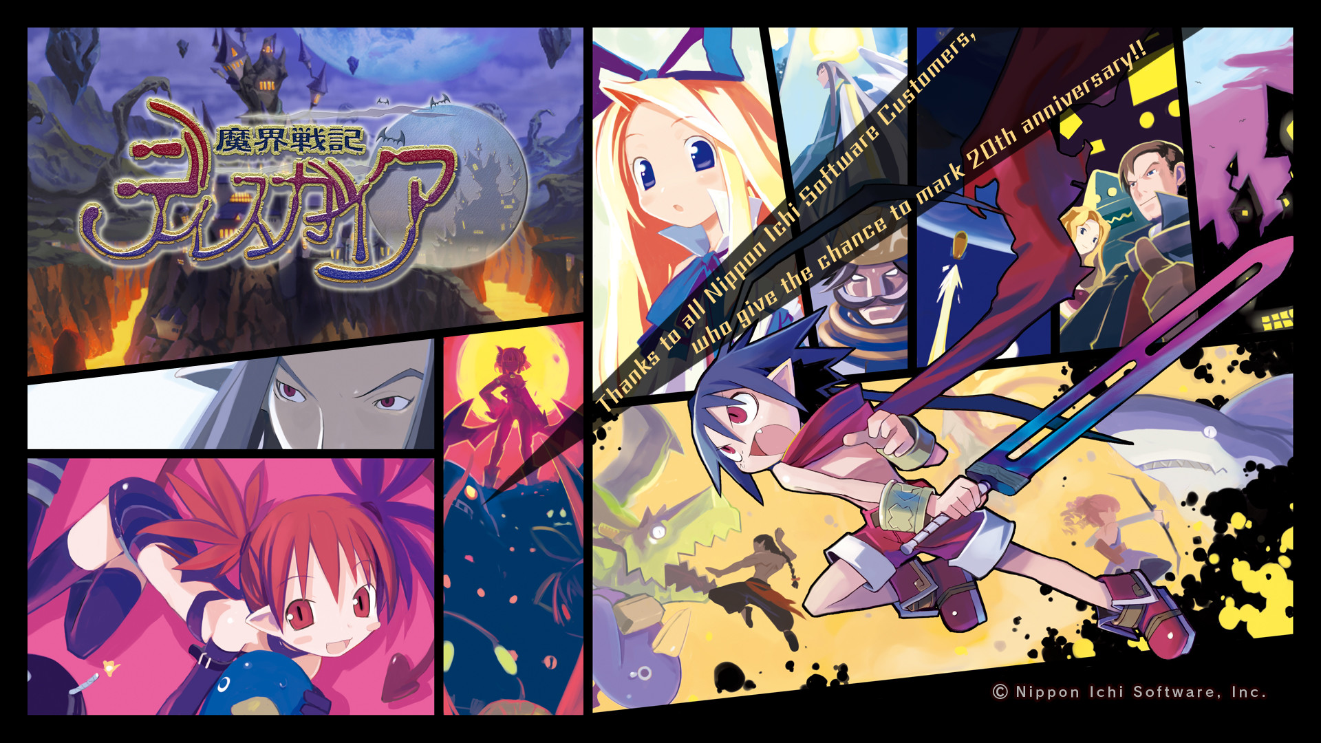 Res: 1920x1080, You're welcome Nippon Ichi, and thank you for sticking to your guns for  twenty years.