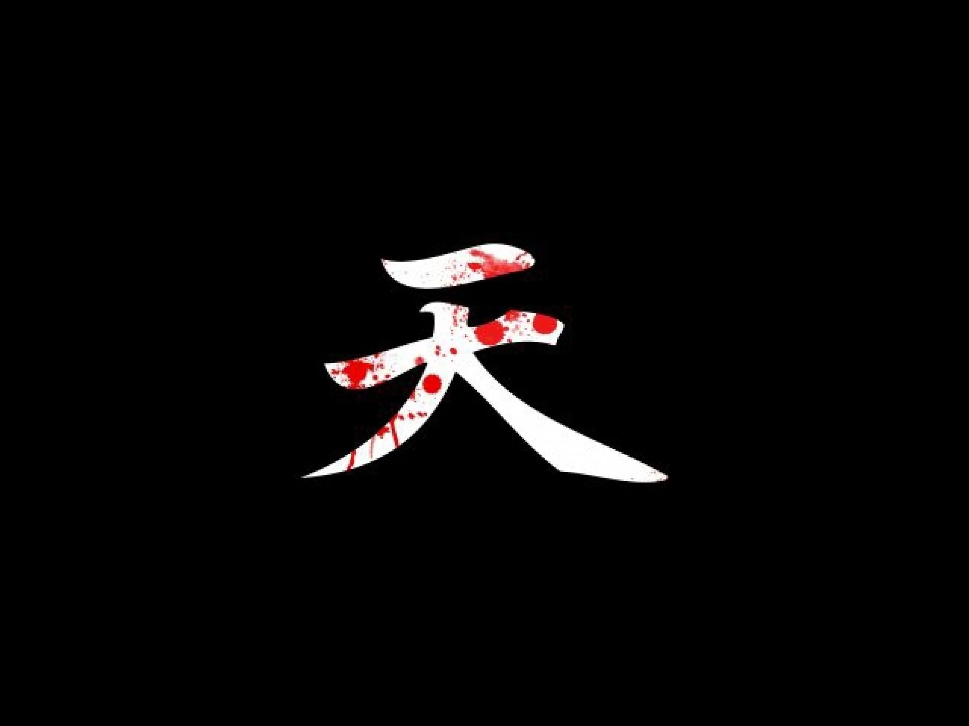 Res: 1920x1440, Wallpapers Afro Samurai Akuma Jpg Oct K  | #164152 #afro .
