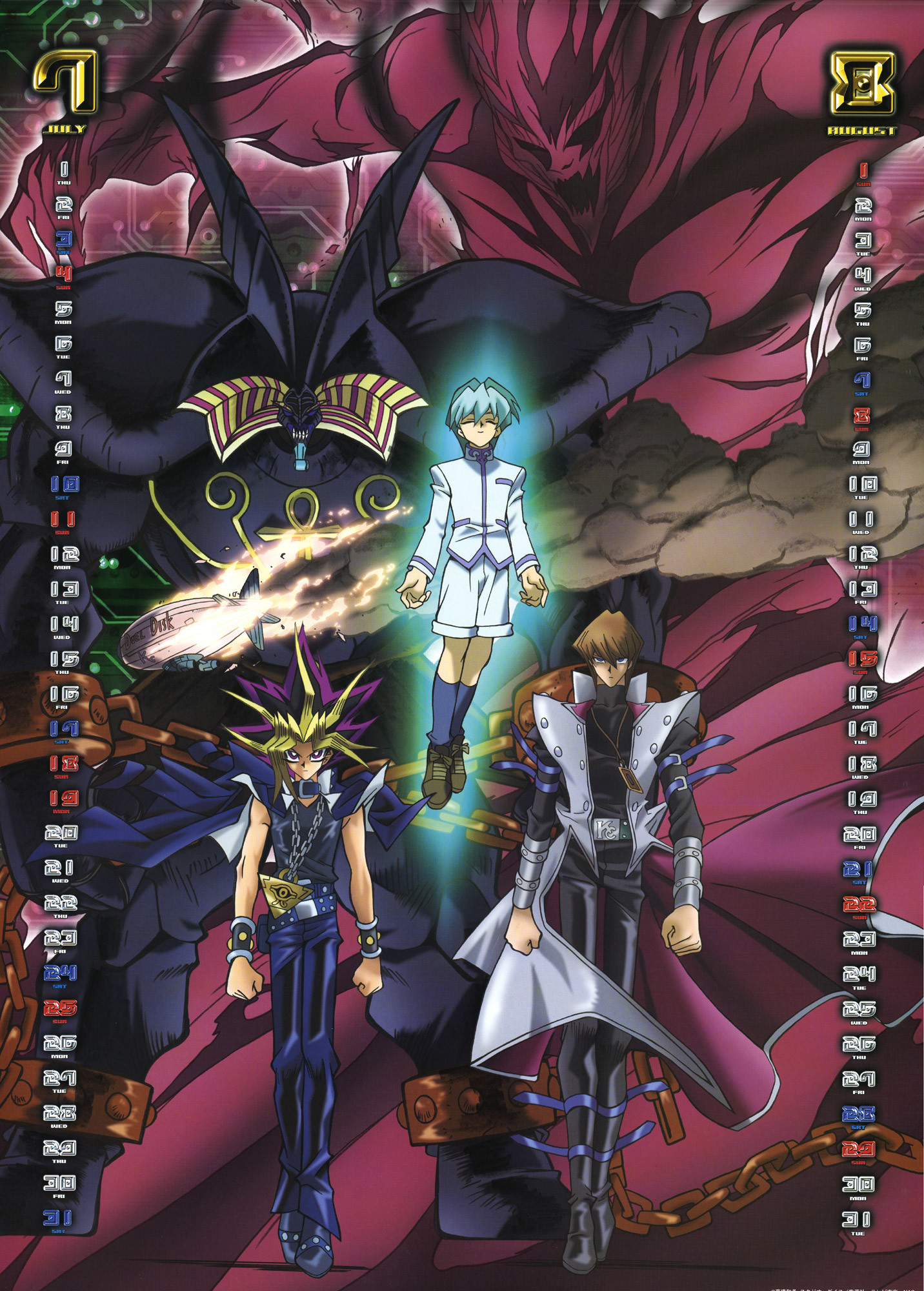 Res: 1432x2000, ... download Yu-Gi-Oh! Duel Monsters image