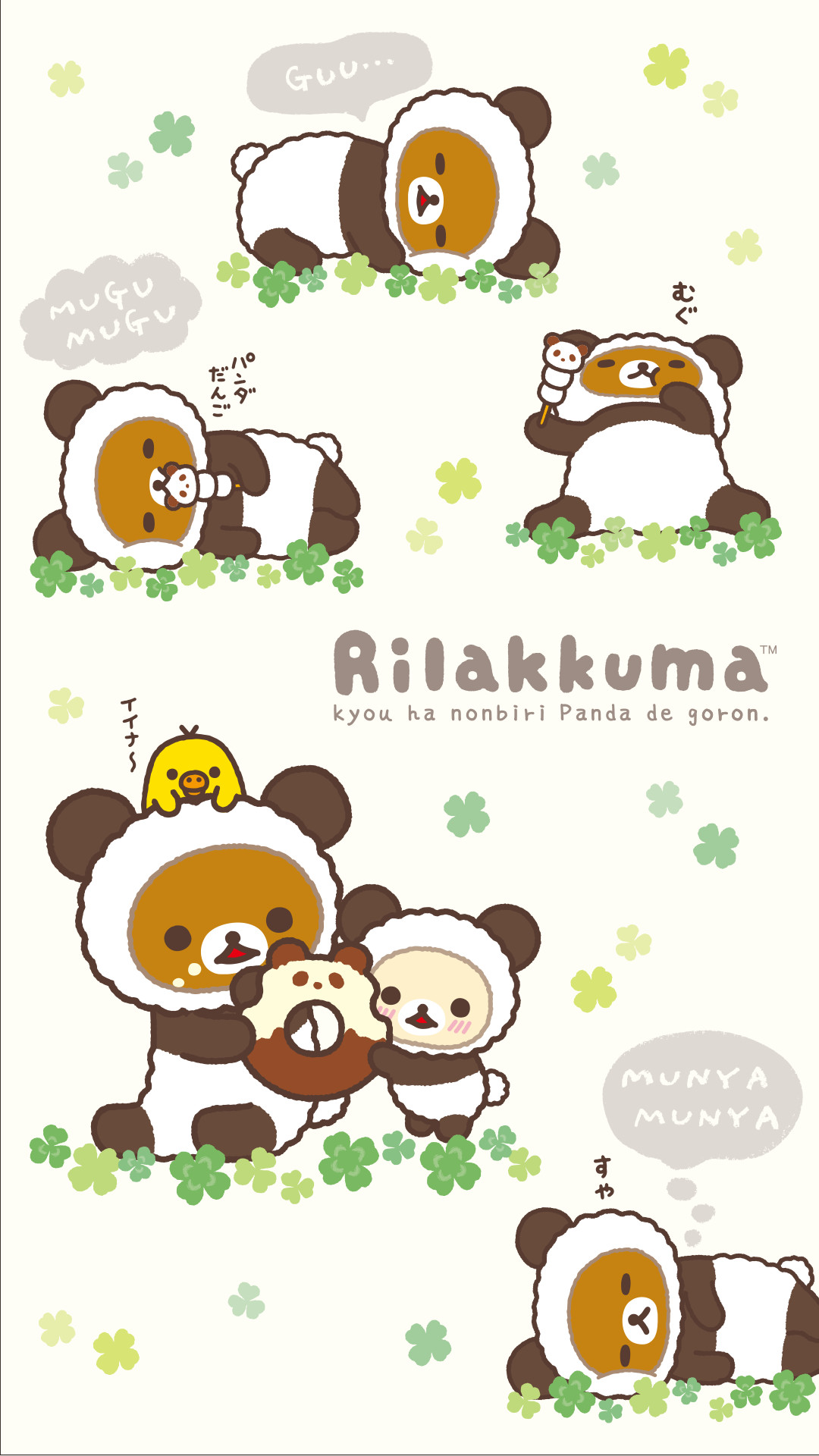 Res: 1080x1920, Rilakkuma iphone wallpaper (via sp02_1080_1920.png (1080×1920))