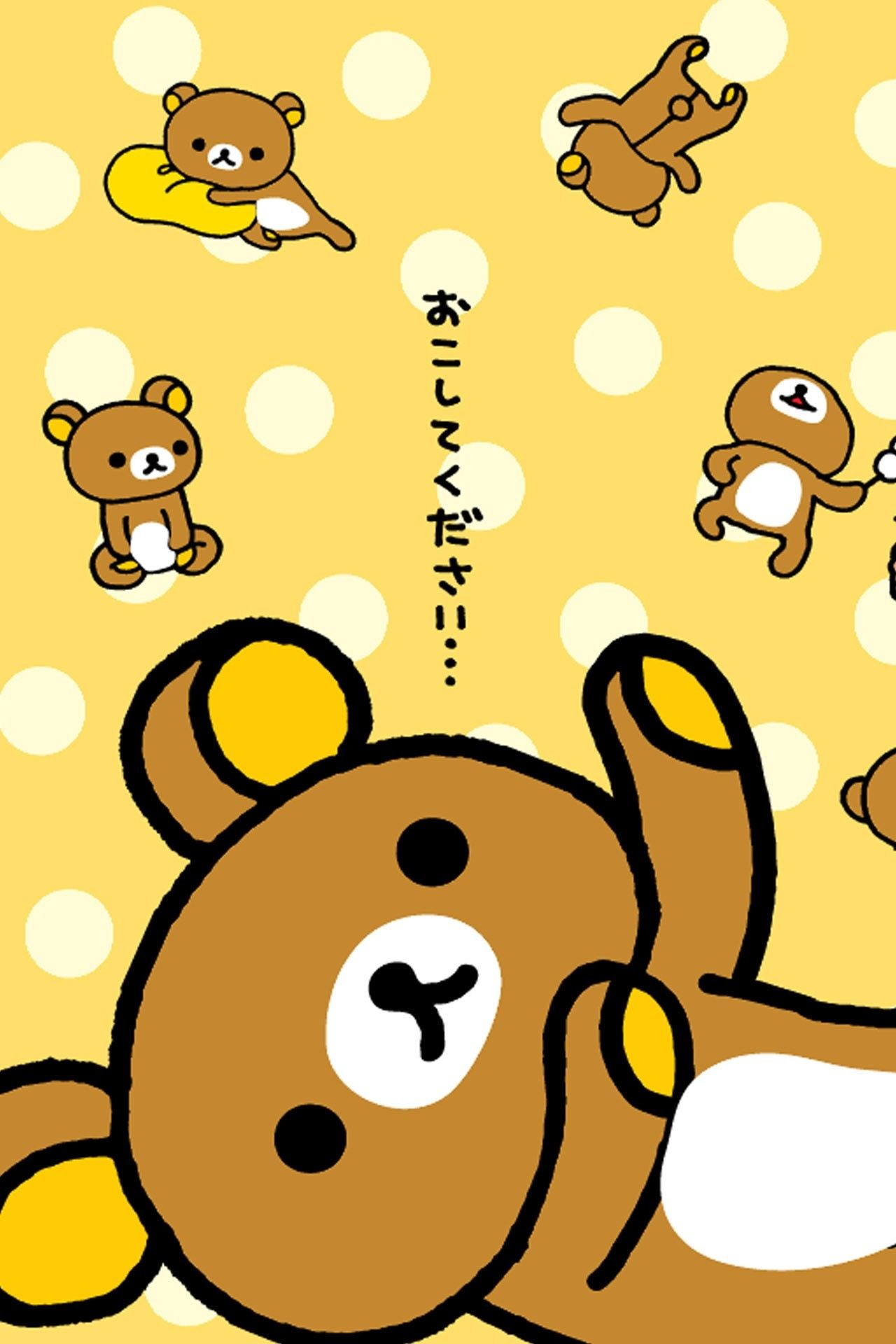 Res: 1280x1920, cool rilakkuma wallpaper  for iphone 6