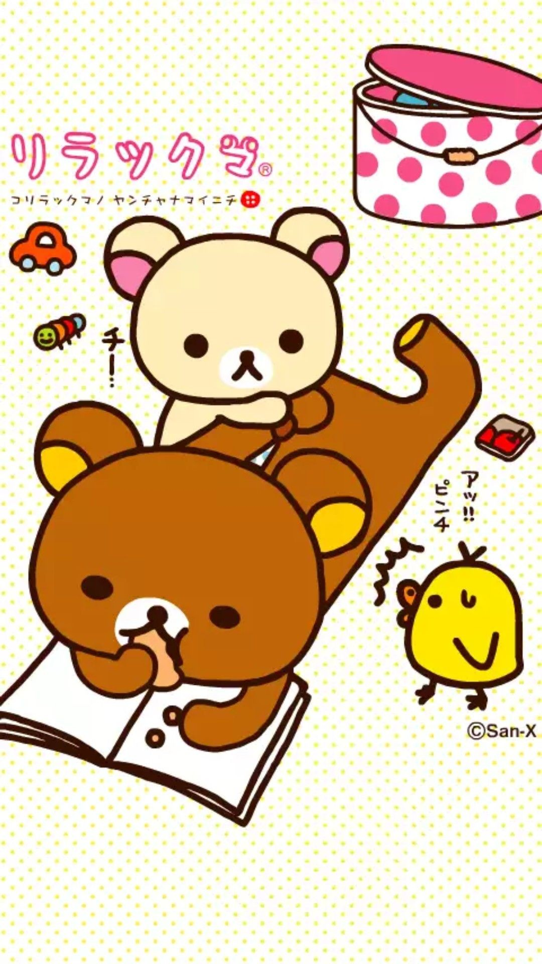 Res: 1080x1920, Rilakkuma Wallpaper, Kawaii Cute, Kawaii Stuff, Iphone Wallpapers