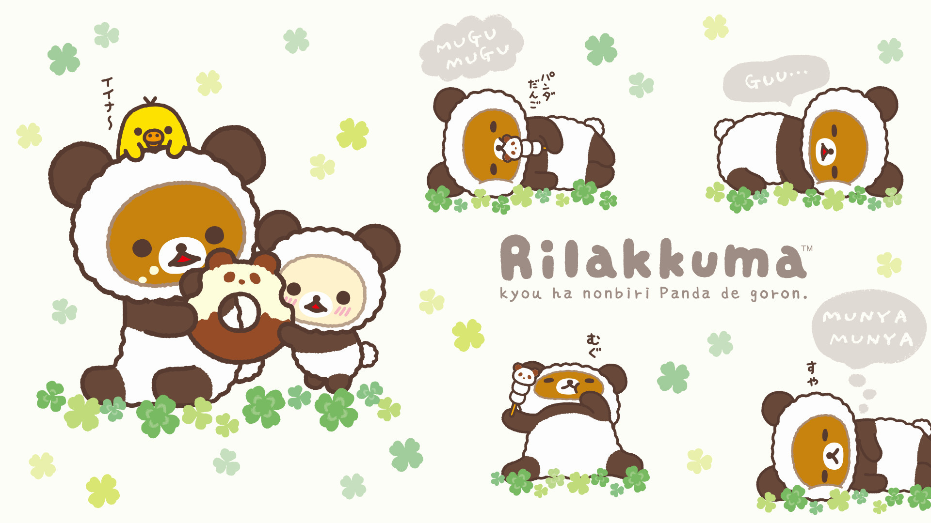 Res: 1920x1080, Panda iPhone X Wallpaper New Rilakkuma Wallpapers Wallpaper Cave Of Panda  iPhone X Wallpaper New Rilakkuma