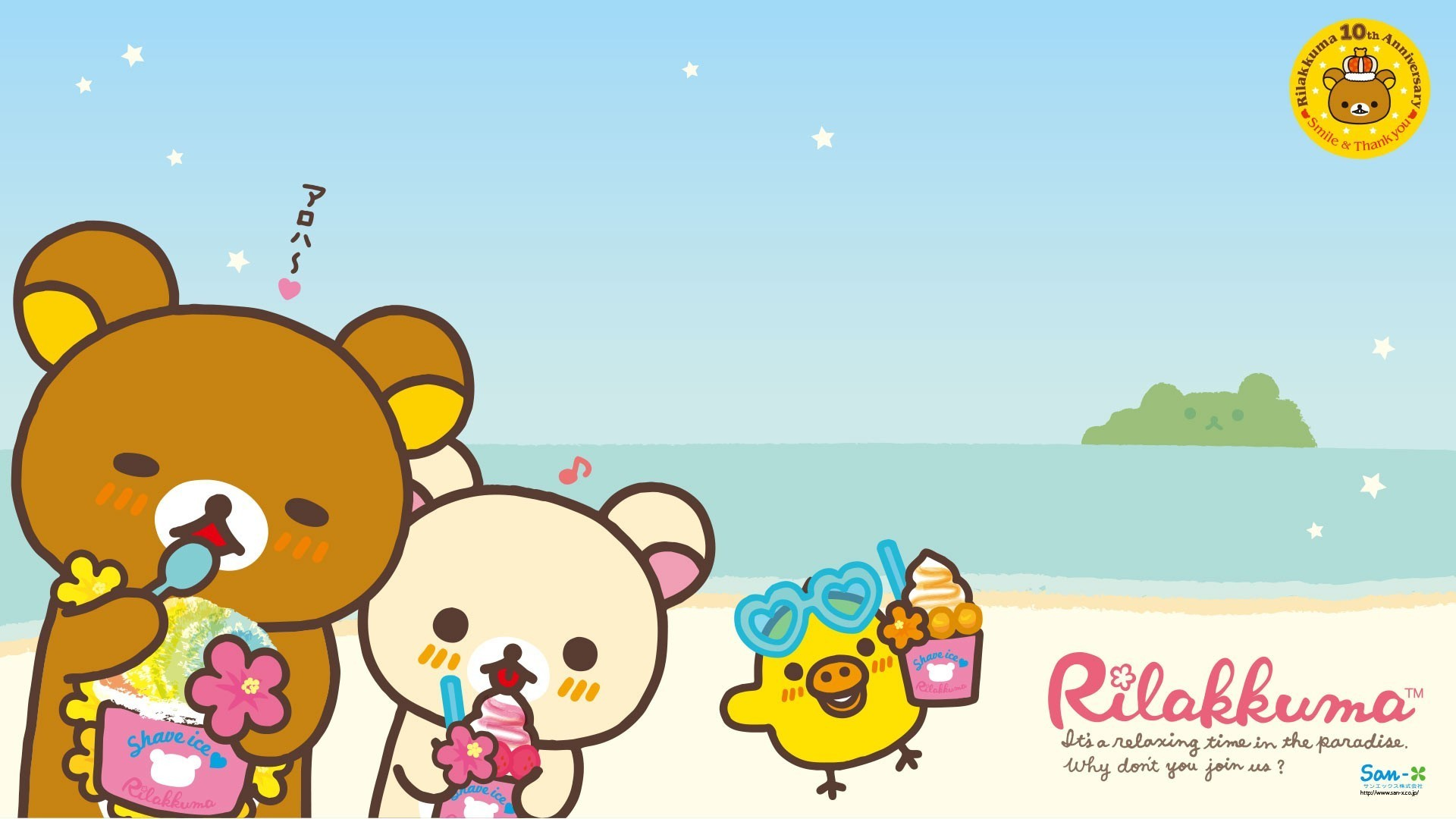 Res: 1920x1080, Beach rilakkuma wallpaper