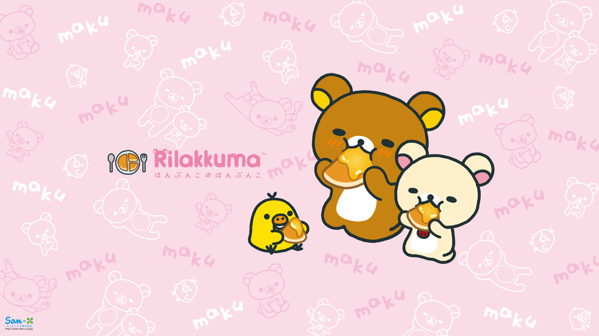 Res: 1920x1080, Hungry Rilakkuma Wallpaper