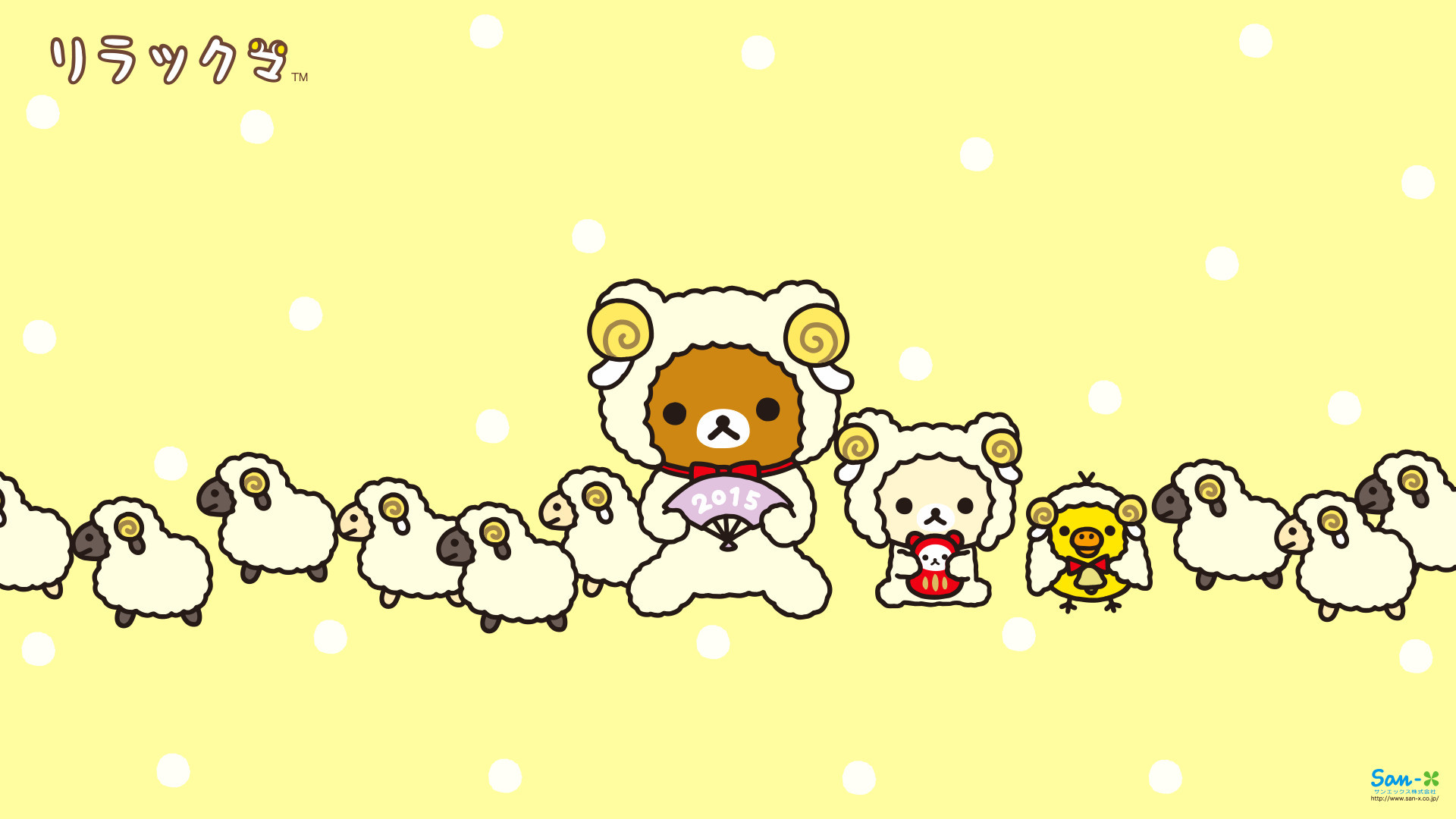 Res: 1920x1080, iPhone 5 Wallpaper Rilakkuma Rilakkuma Wallpaper Gzsihai Of iPhone 5 Wallpaper  Rilakkuma Rilakkuma Wallpaper Gzsihai