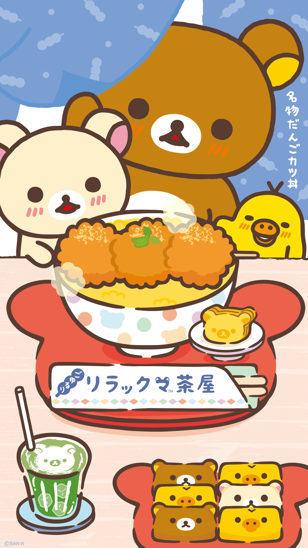 Res: 1080x1920, Rilakkuma Chaya Japanese Tea House Smartphone Wallpaper
