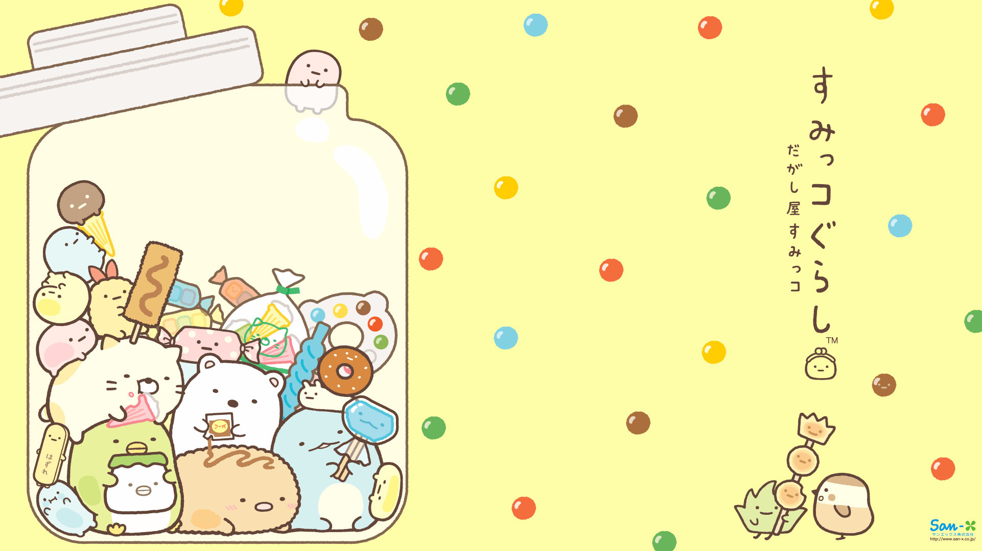 Res: 1922x1080, iPhone 5 Wallpaper Rilakkuma Cute · Kawaii Of iPhone 5 Wallpaper Rilakkuma  Cute · Kawaii