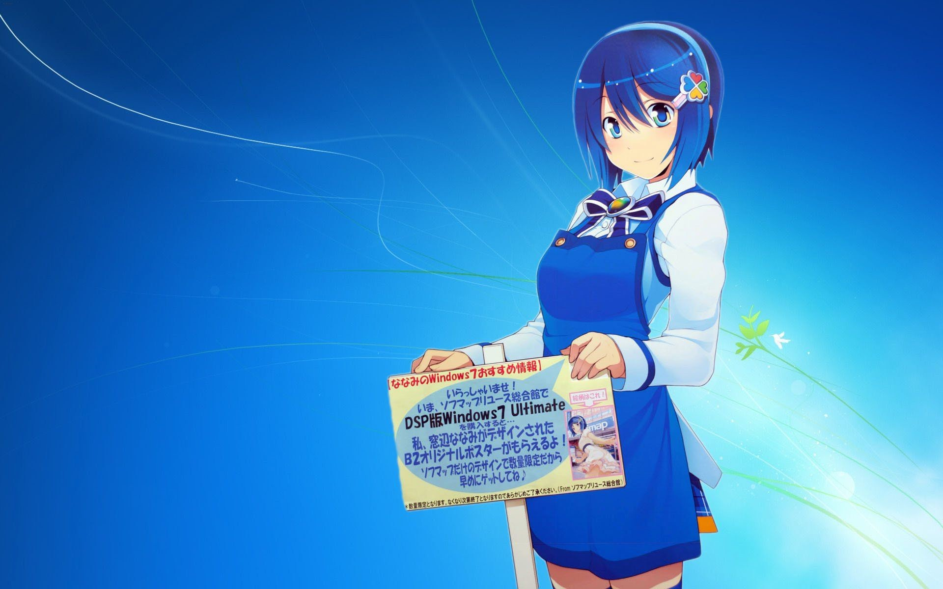 Res: 1920x1200, Windows-7-Anime-Wallpaper-Galerie-(39-Plus)-PIC-WPW4010872