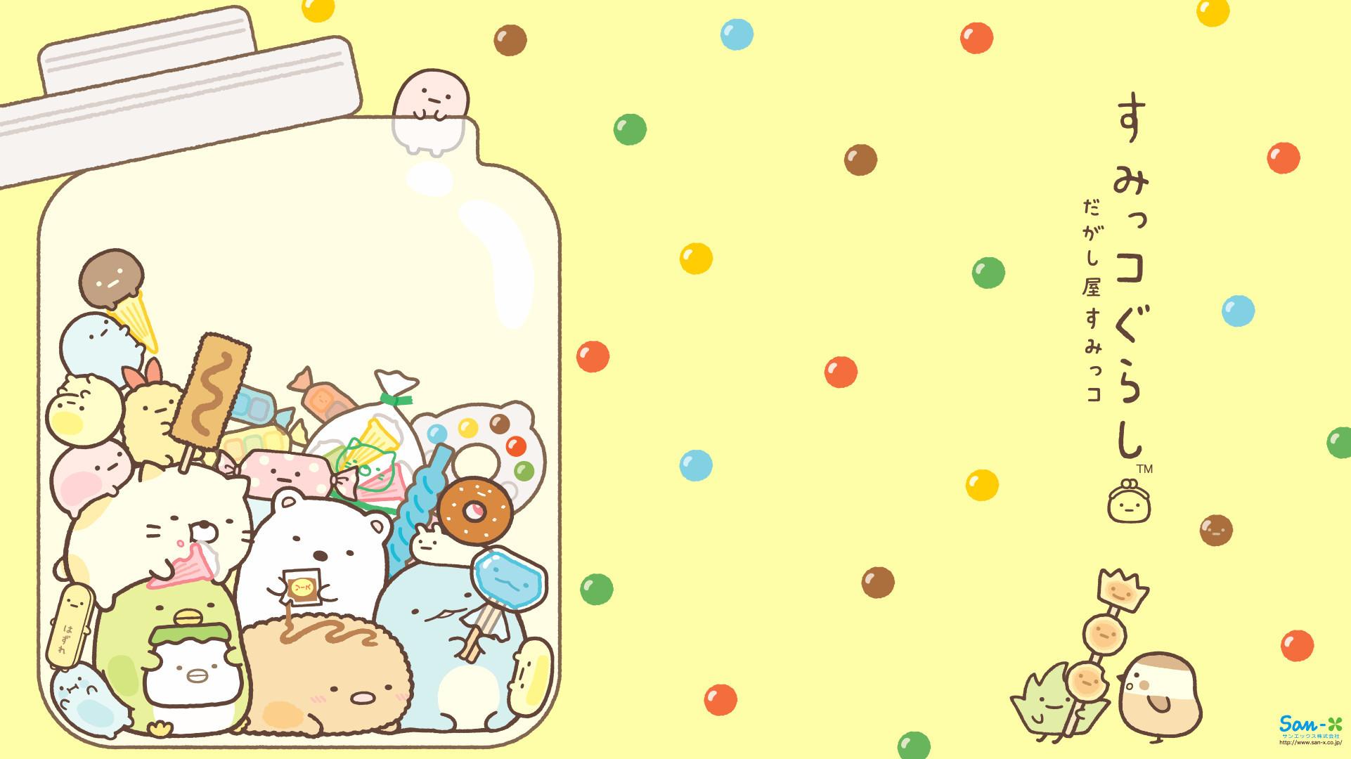 Res: 1922x1080, iPhone 5 Wallpaper Rilakkuma Cute · Kawaii Of iPhone 5 Wallpaper Rilakkuma  Cute · Kawaii