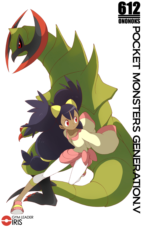 Res: 1500x2415, View Fullsize Pokémon Image