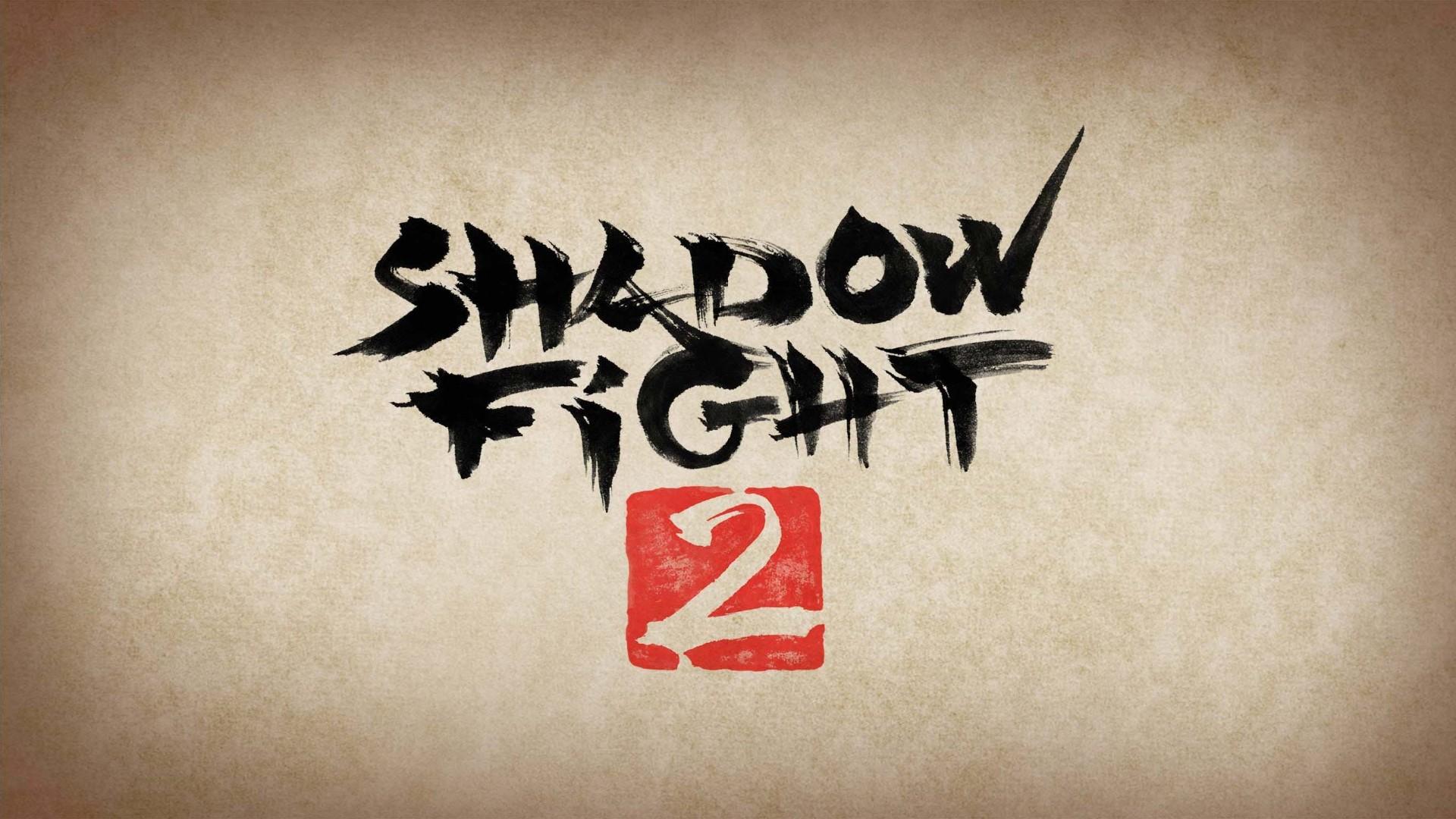 Res: 1920x1080, Title : shadow fight 2, en attendant l'̩pisode 3 Рle blog  d'eric granier. Dimension : 1920 x 1080. File Type : JPG/JPEG