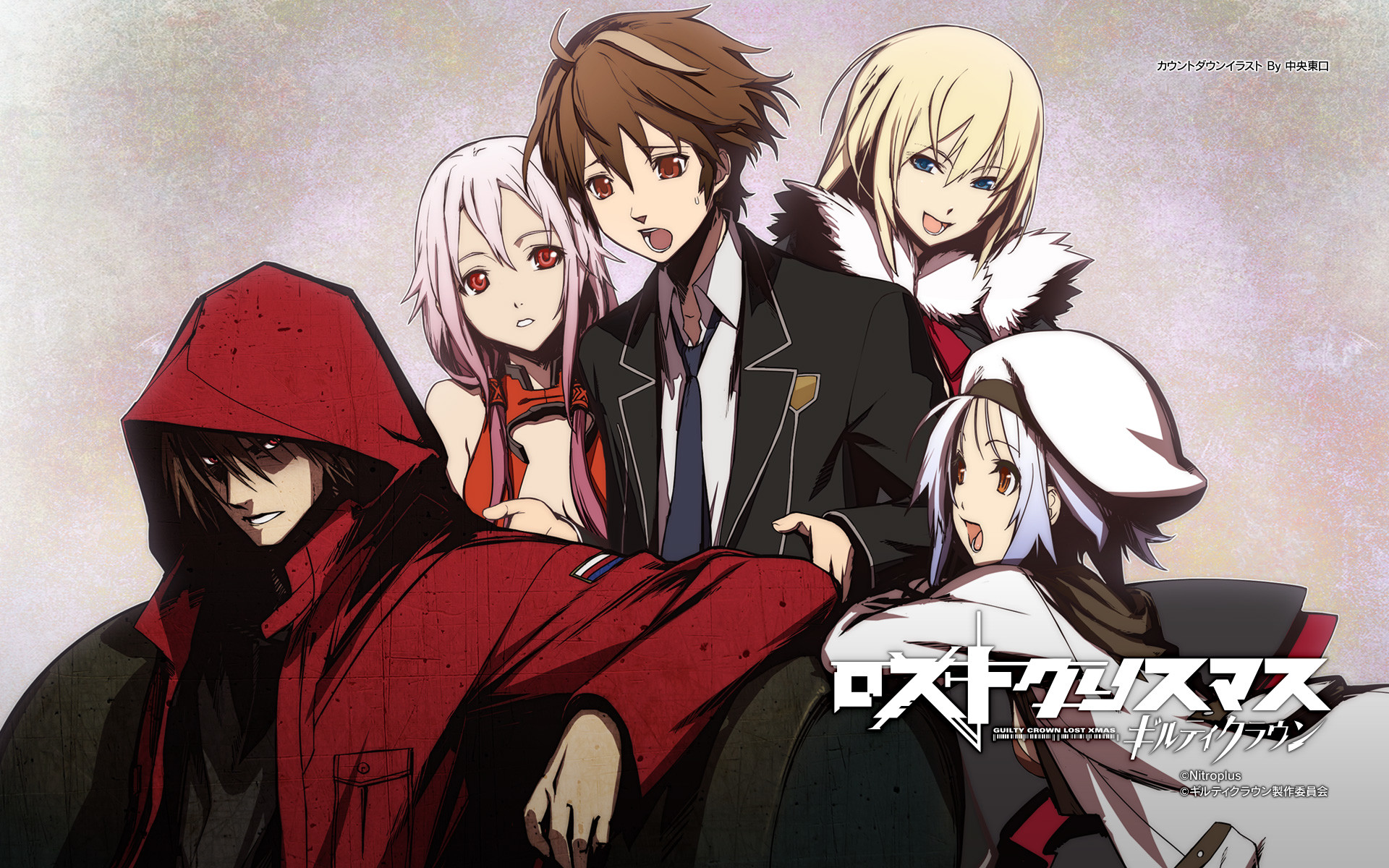 Res: 1920x1200, filter:GUILTY CROWN: Lost Christmas, Wallpaper