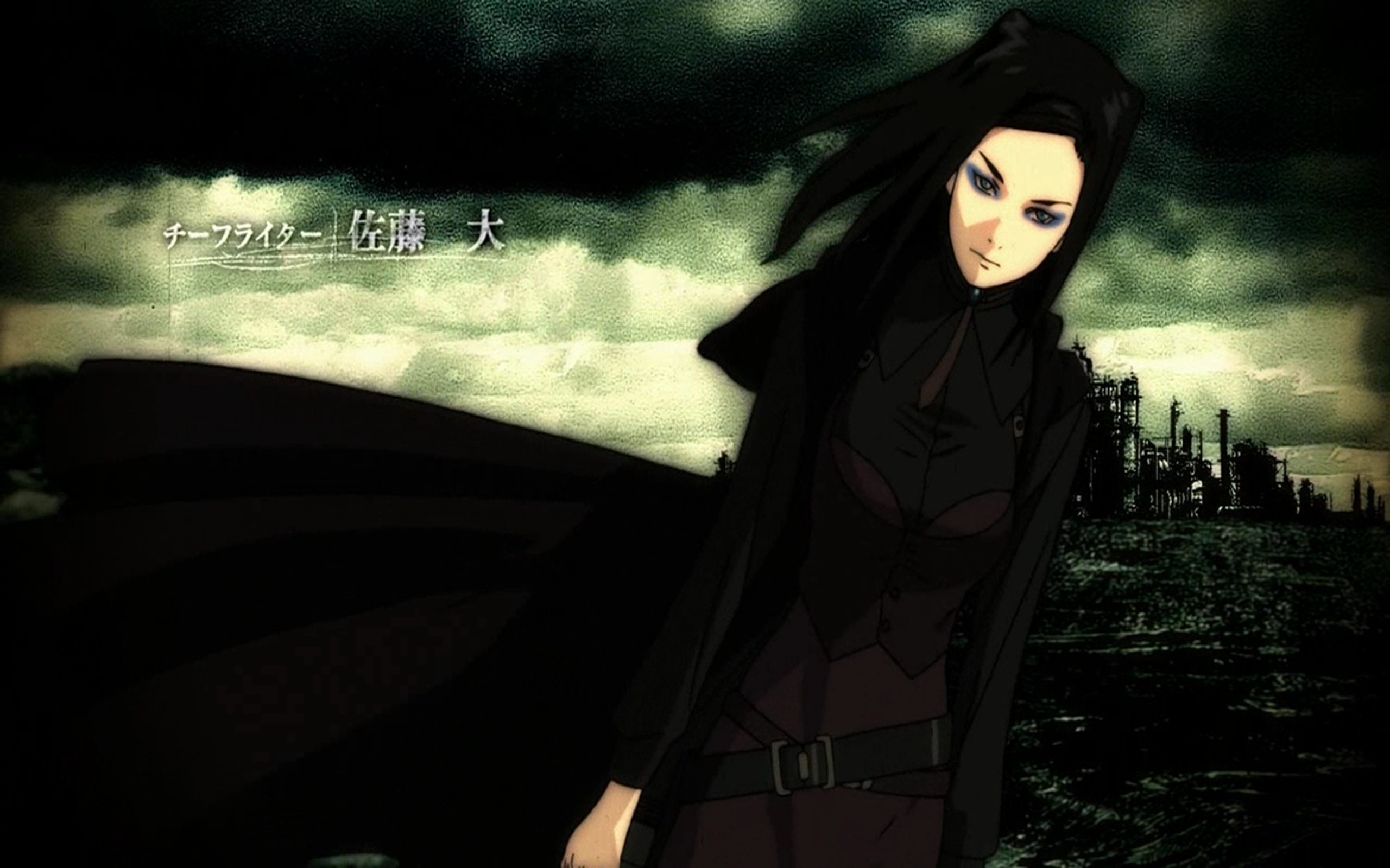 Res: 2560x1600, Ergo Proxy · HD Wallpaper | Background Image ID:218011