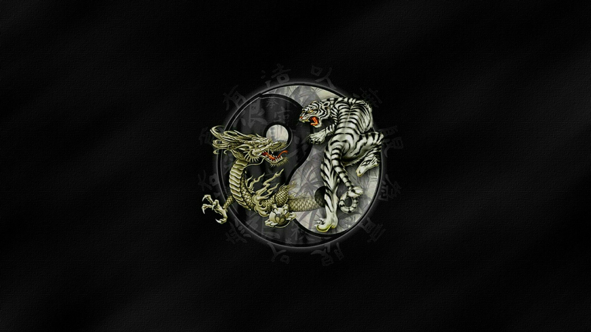 Res: 1920x1080, Tiger And Dragon Yin And Yang Wallpaper | Wallpaper Studio 10 | Tens of  thousands HD and UltraHD wallpapers for Android, Windows and Xbox