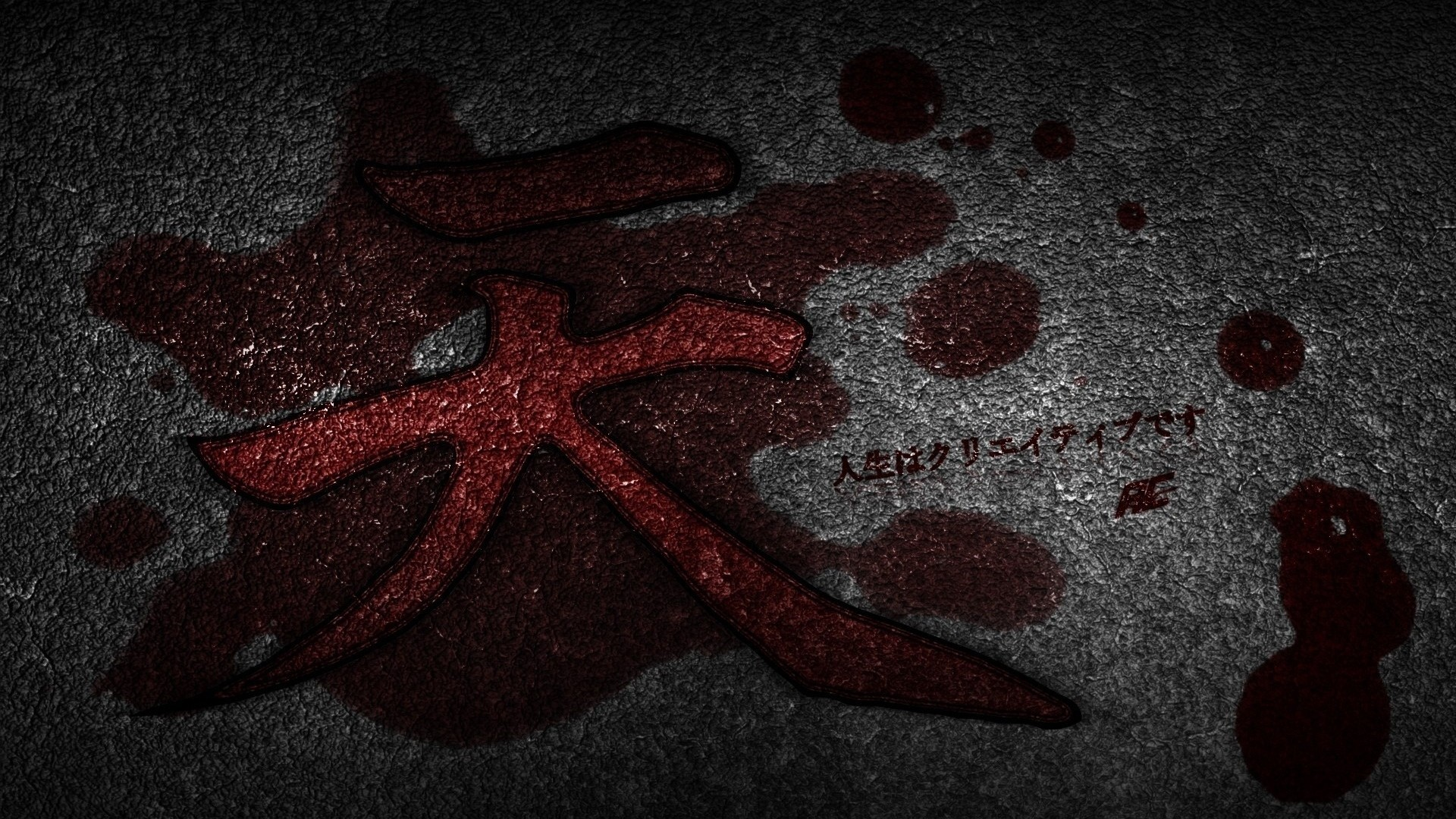 Res: 1920x1080, chinese, letter, red