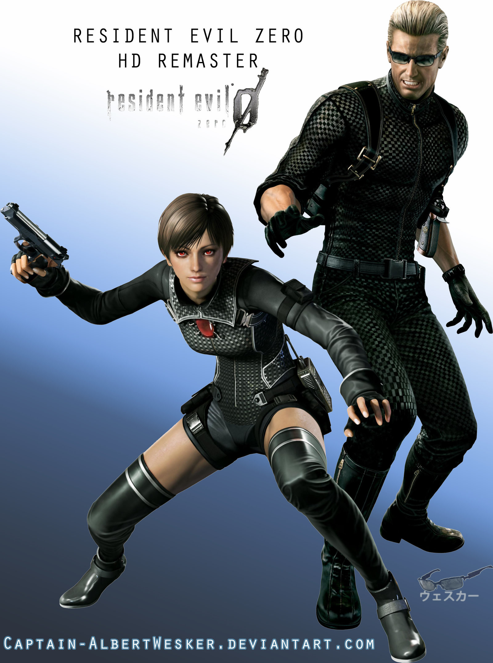 Res: 1600x2151, ... Resident Evil Zero HD REMASTER Wesker and Rebecca by Captain- AlbertWesker