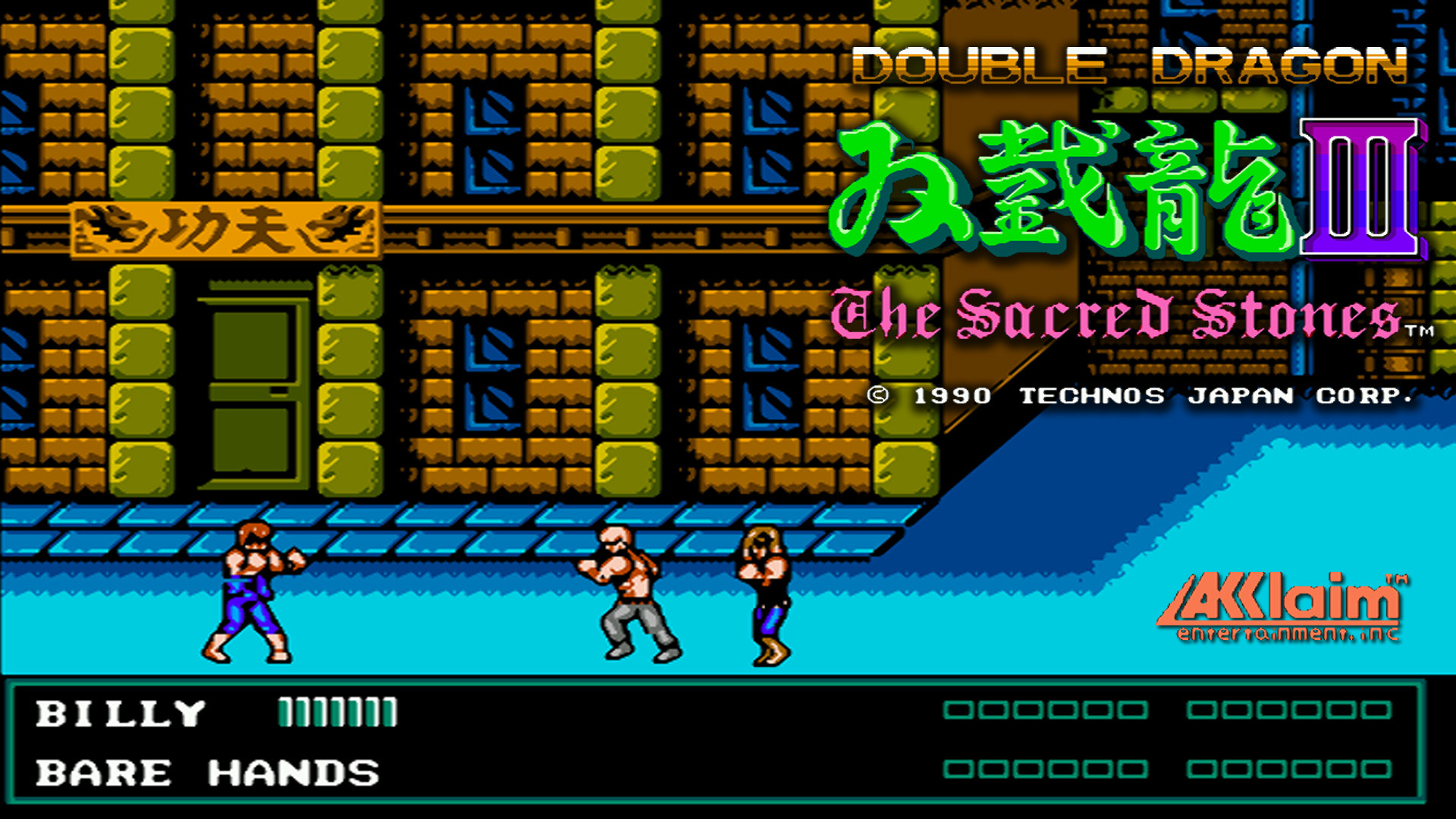 Res: 1920x1080, Video Game - Double Dragon III: The Sacred Stones Wallpaper
