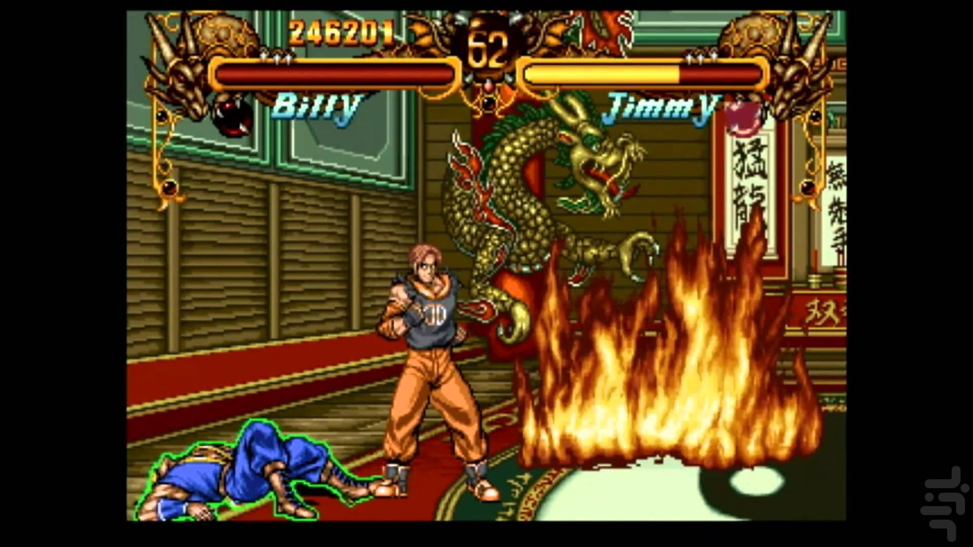Res: 1920x1080, Double Dragon ps1 HD