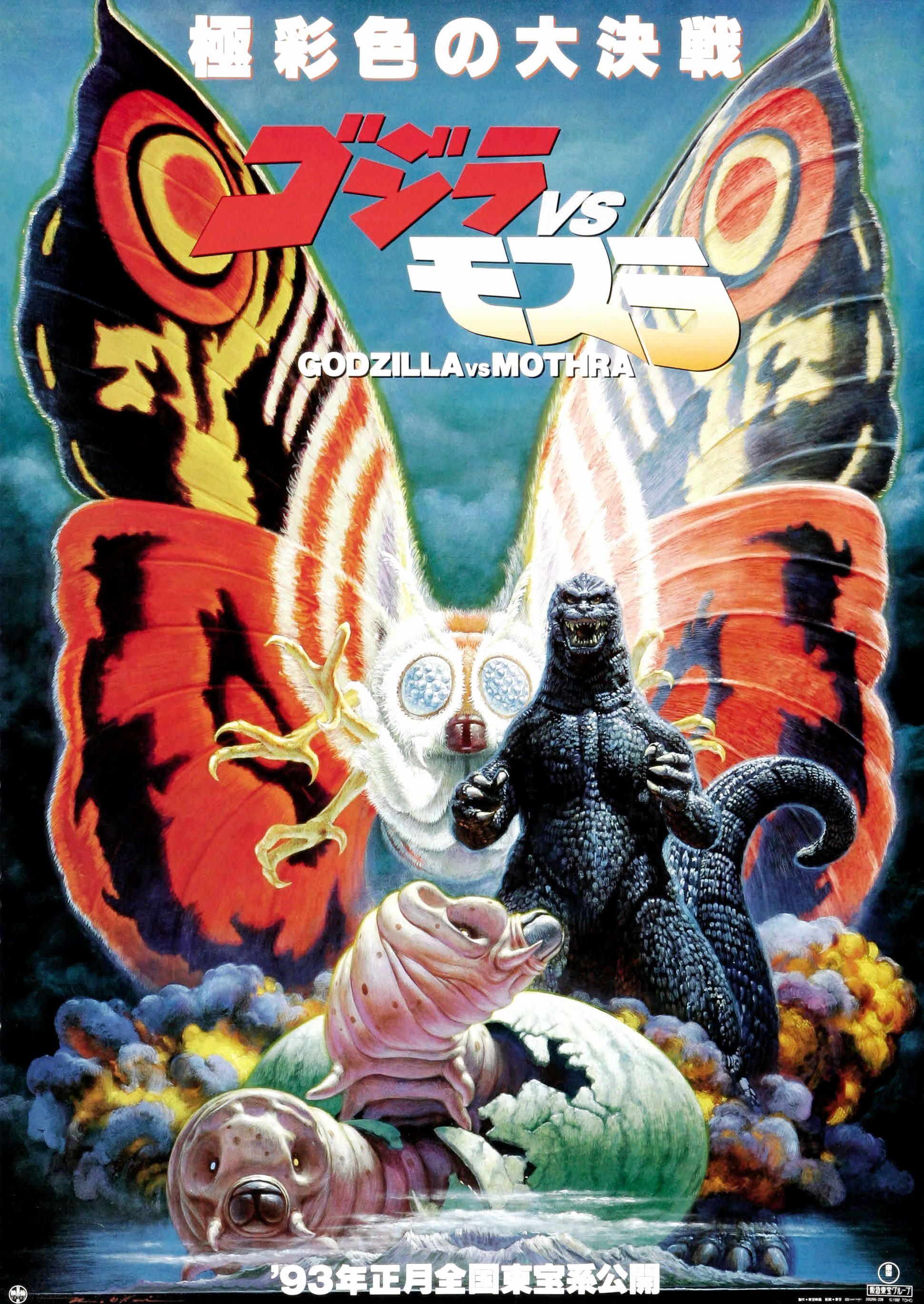Res: 1940x2737, Godzilla Wallpaper Beautiful Godzilla Vs Mothra the Battle for Earth 1992