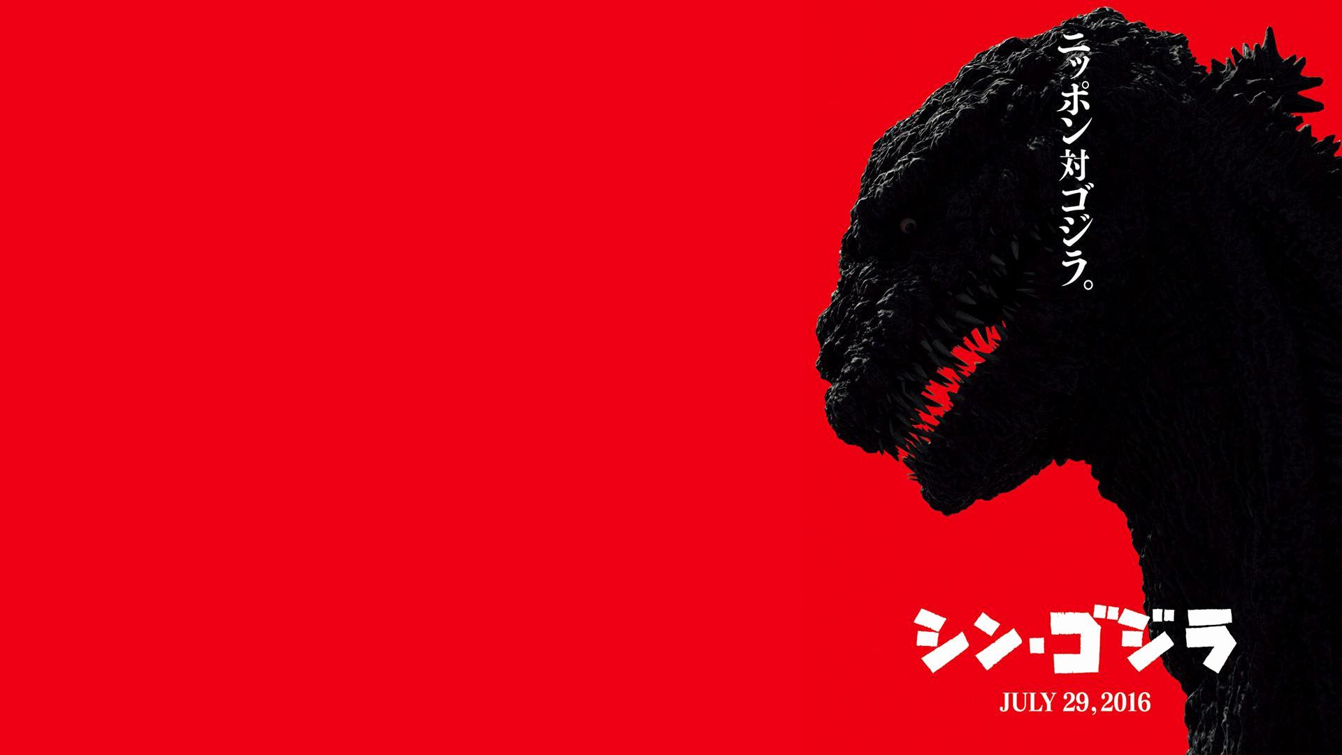 Res: 1920x1080, Godzilla Wallpaper Luxury Shin Godzilla Poster [ ] Beautiful Wallpaper