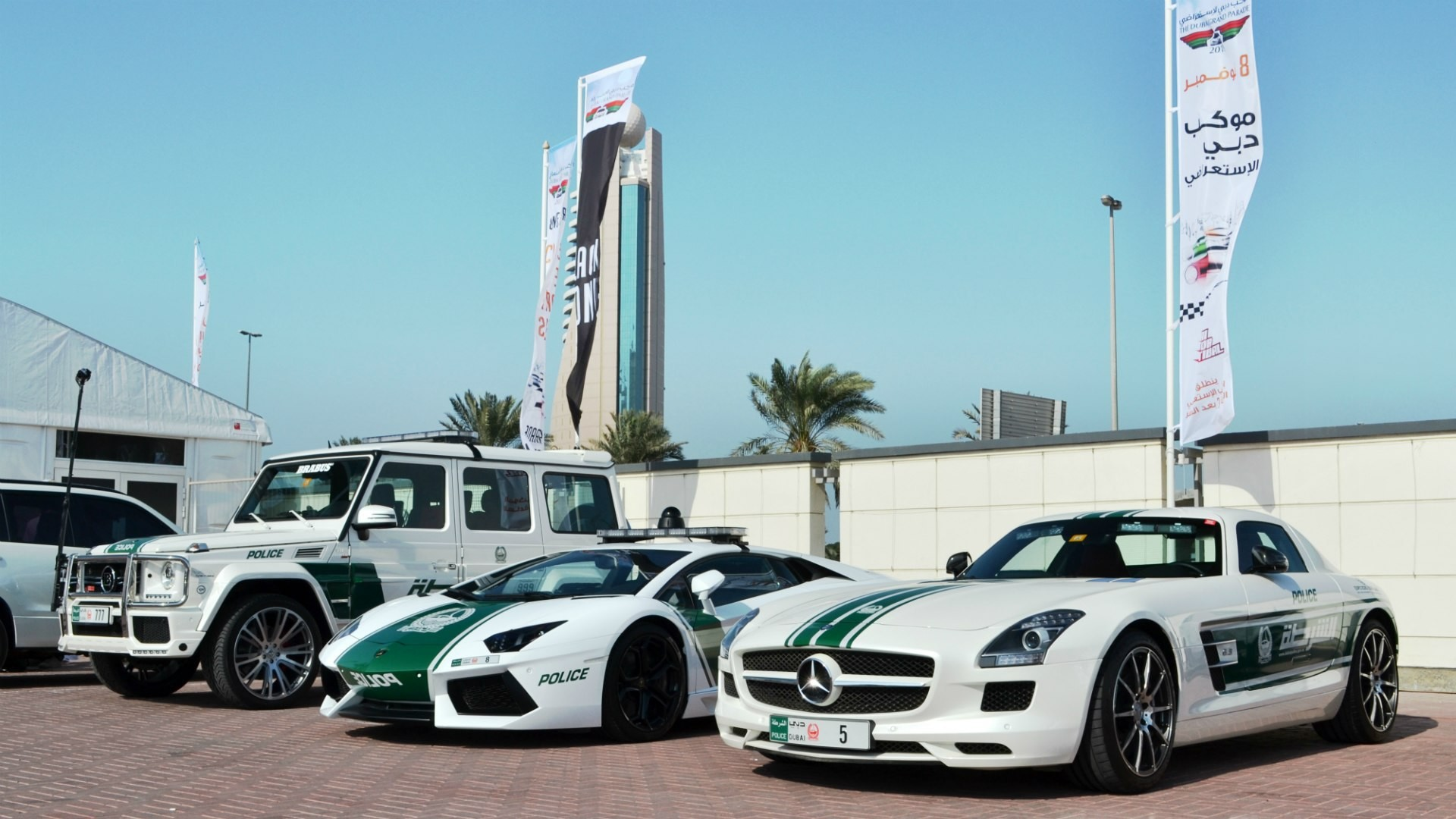 Res: 1920x1080, Dubai Cars Wallpaper Widescreen