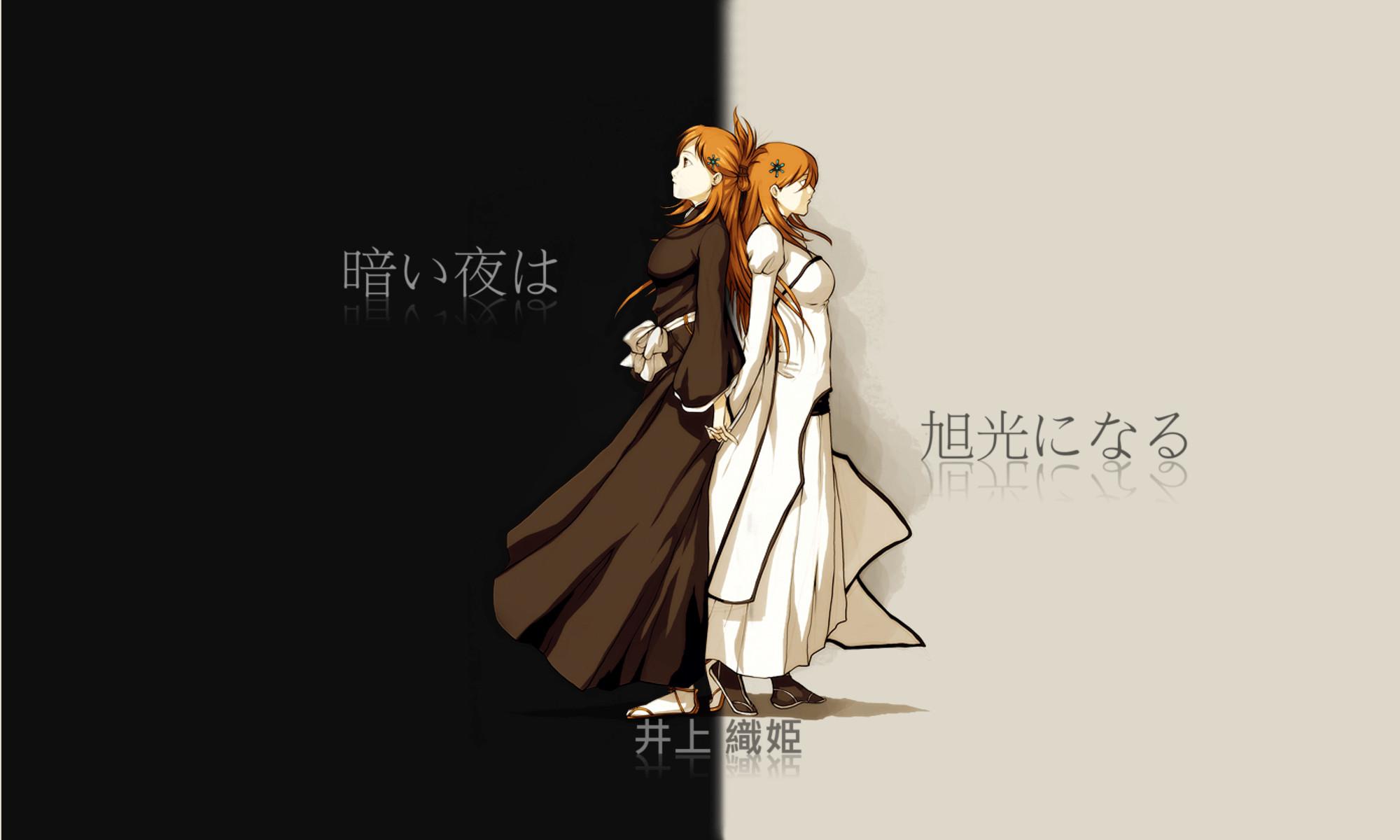 Res: 2000x1200, Pix For > Orihime Inoue Wallpaper