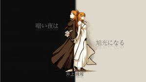 Orihime Inoue wallpapers