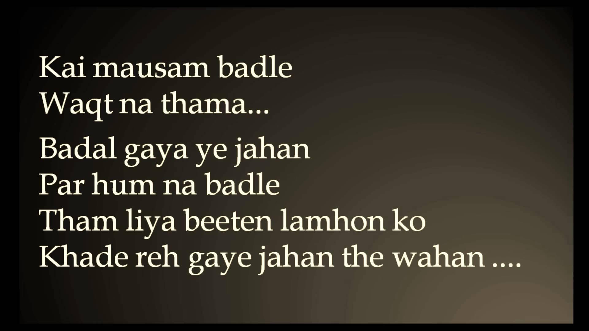 Res: 1920x1080, Heartbroken Quotes In Hindi With Images Sad Shayari For Broken Heart – Kai  Mausam Badle –