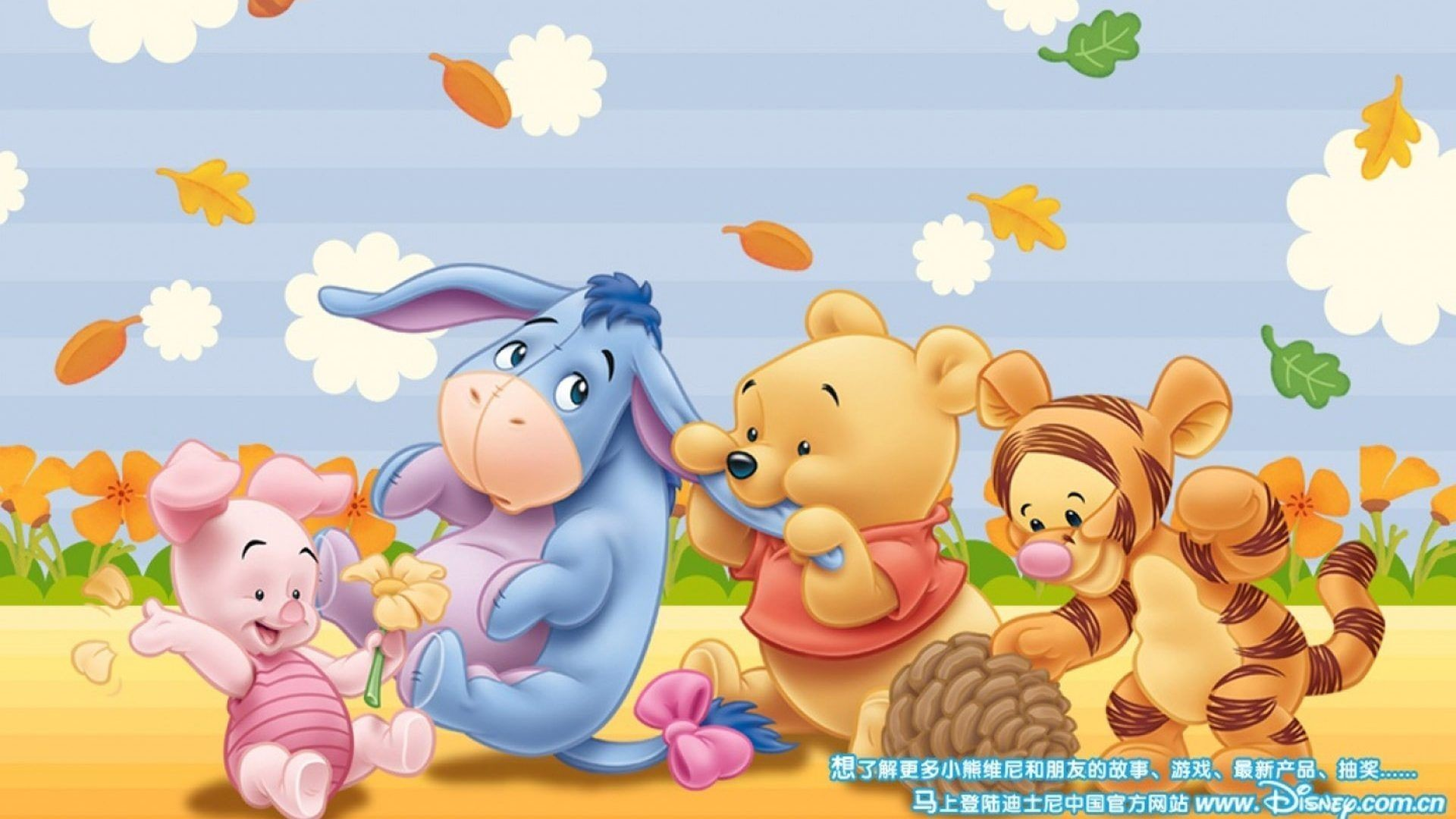 Res: 1920x1080, winnie the pooh tigger piglet and eeyore little babies