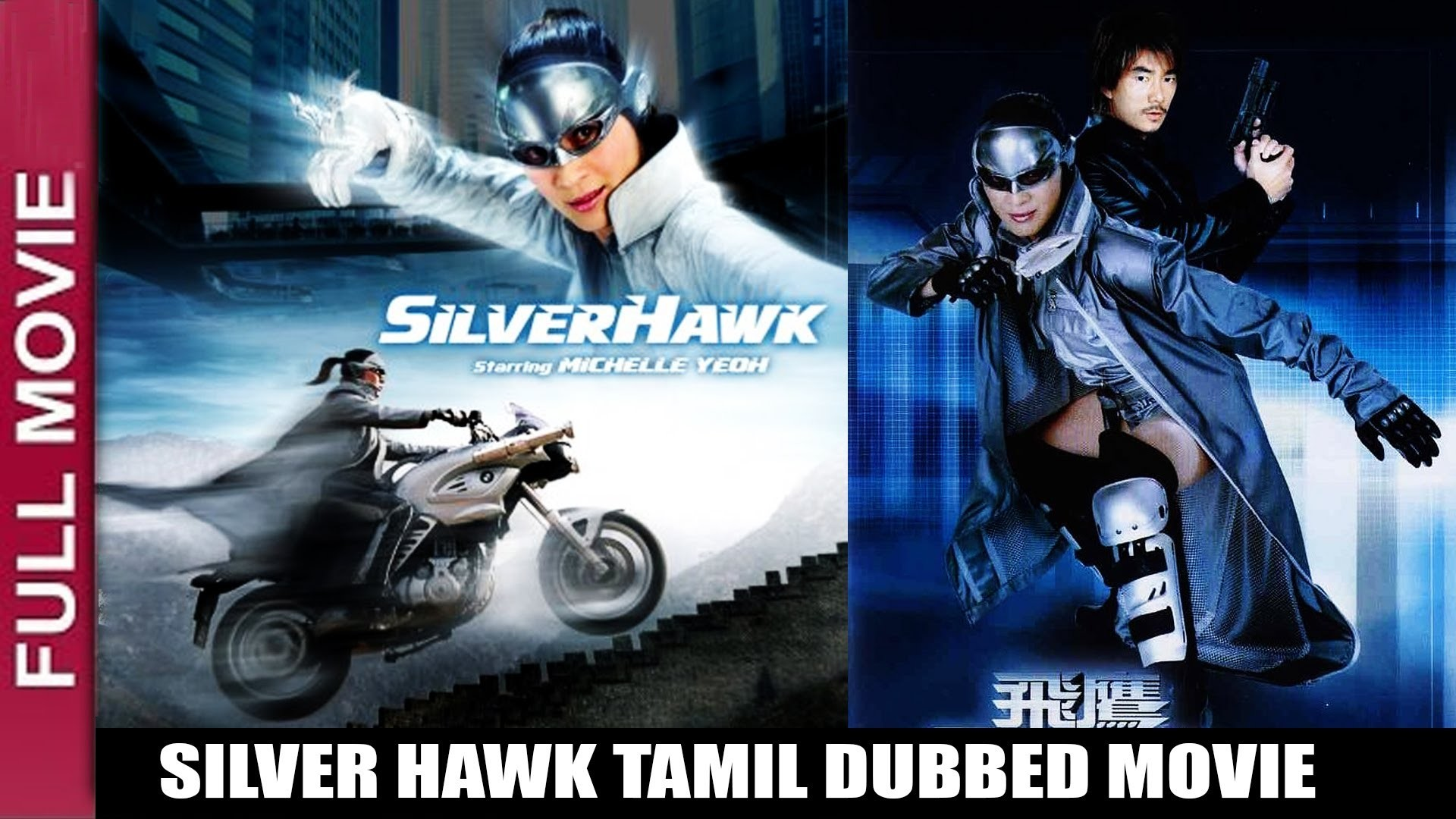 Res: 1920x1080, Silver Hawk Full Movie | Hollywood Action Movies | Kazhagu | Tamil Dubbed  Movies 2016
