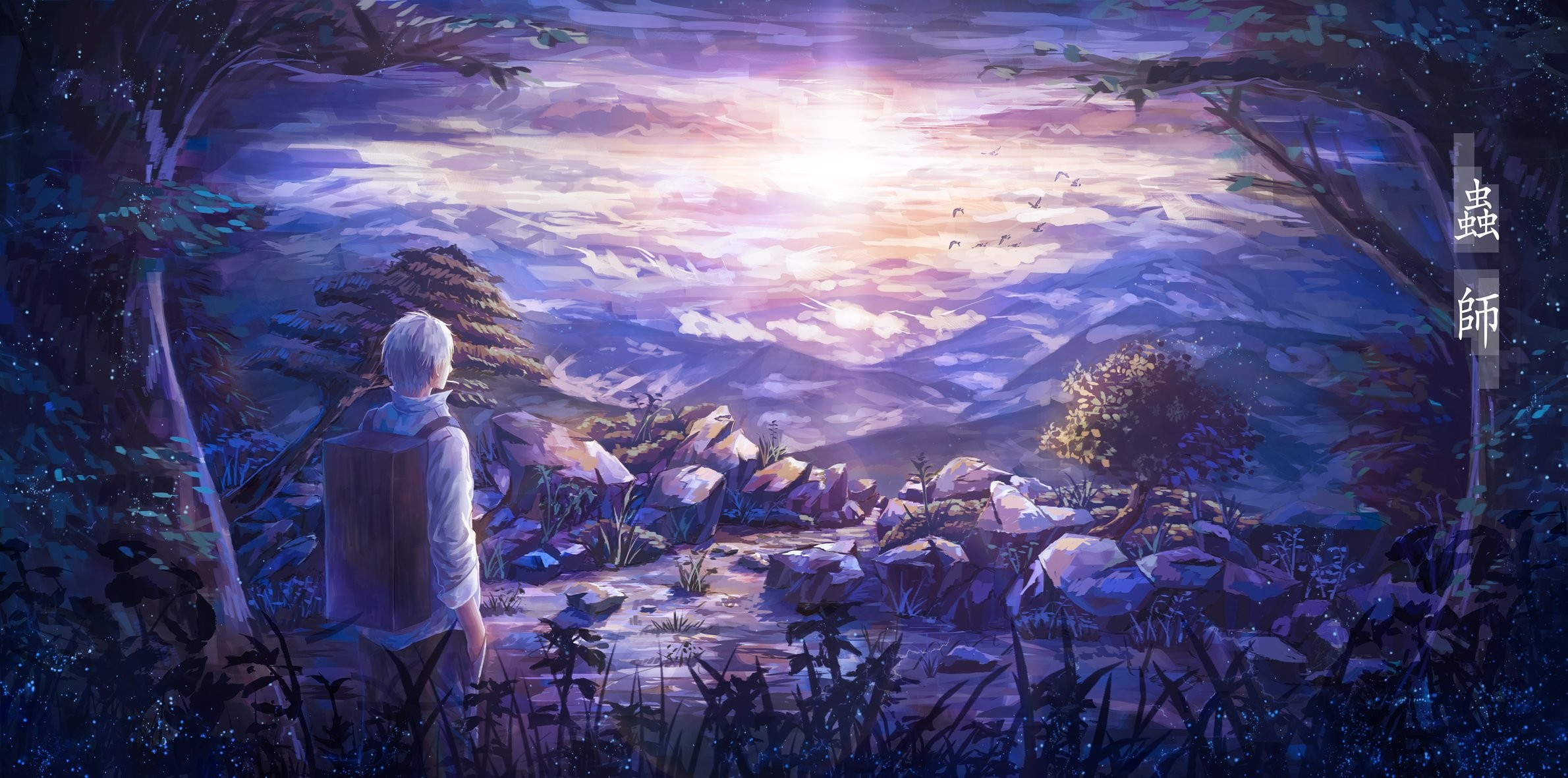 Res: 2380x1181, Mushishi Wallpapers 8 - 2380 X 1181