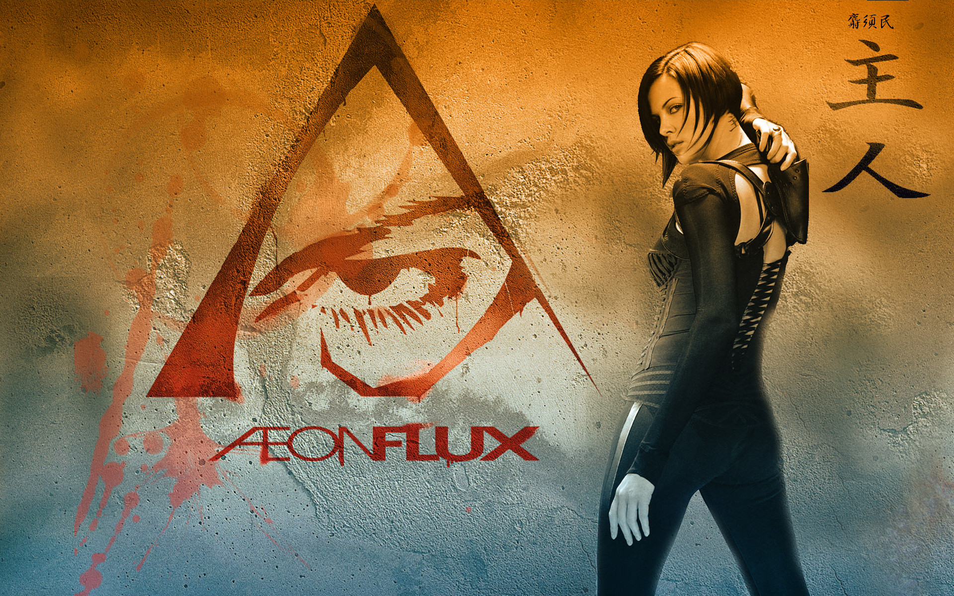 Res: 1920x1200, Movie - Aeon Flux Charlize Theron Wallpaper