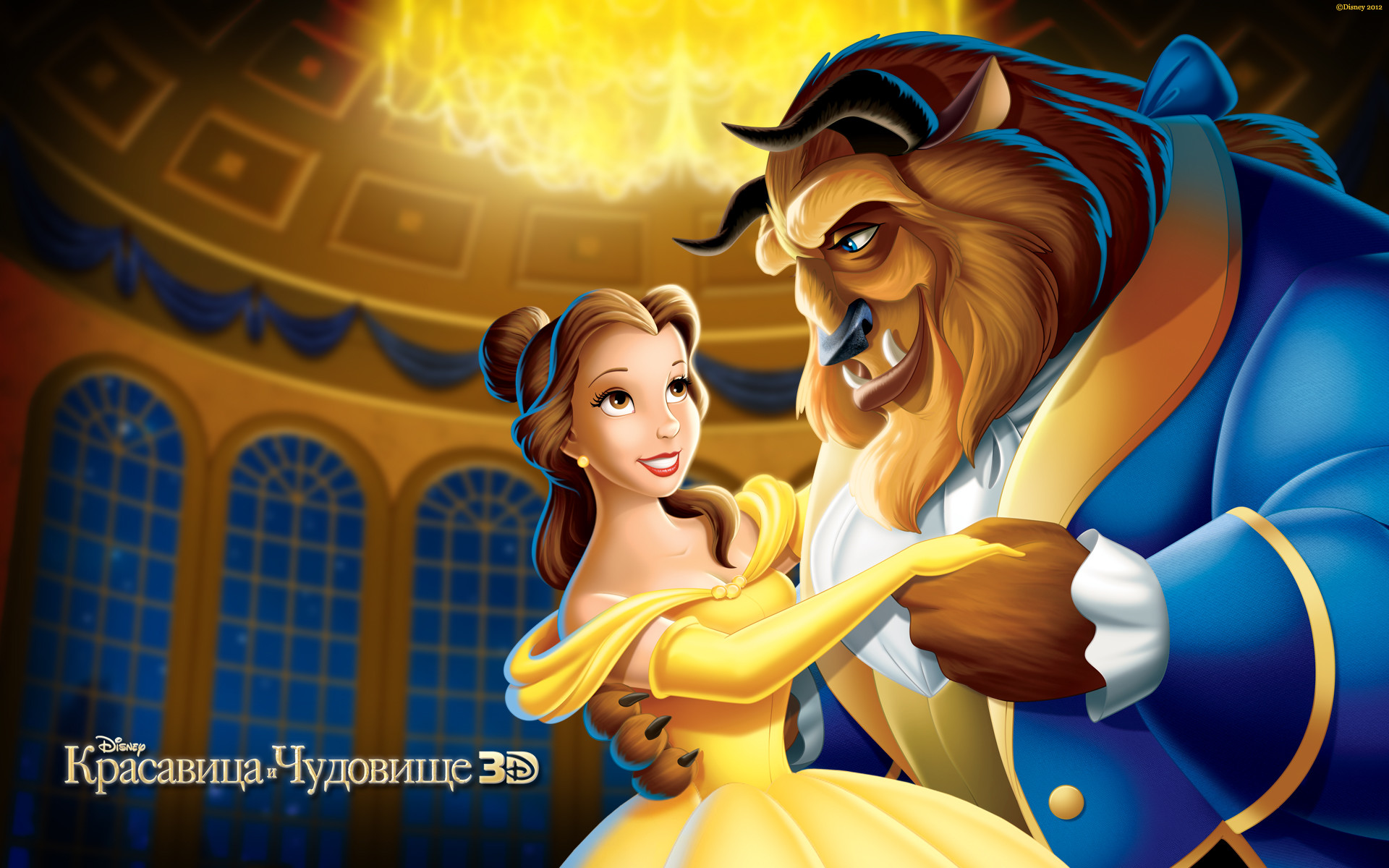 Res: 1920x1200, Belle and Pocahontas images beauty and the beast HD wallpaper and  background photos