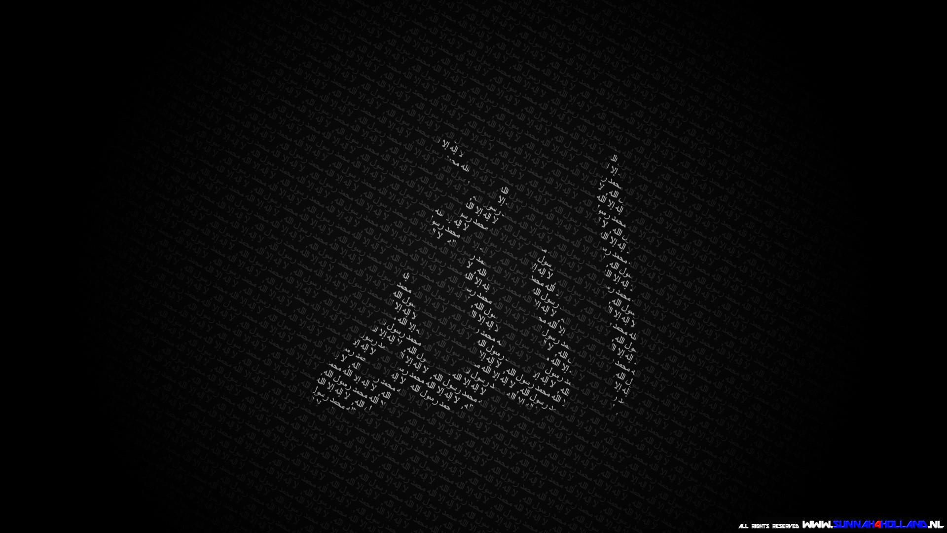 Quran Wallpapers Hd Wallpaper Collections 4kwallpaperwiki