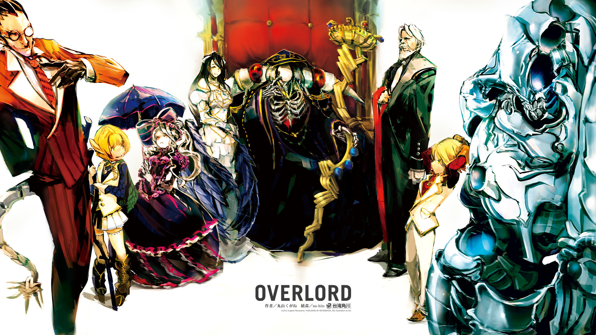 Res: 1920x1080, Overlord Wallpaper.jpg