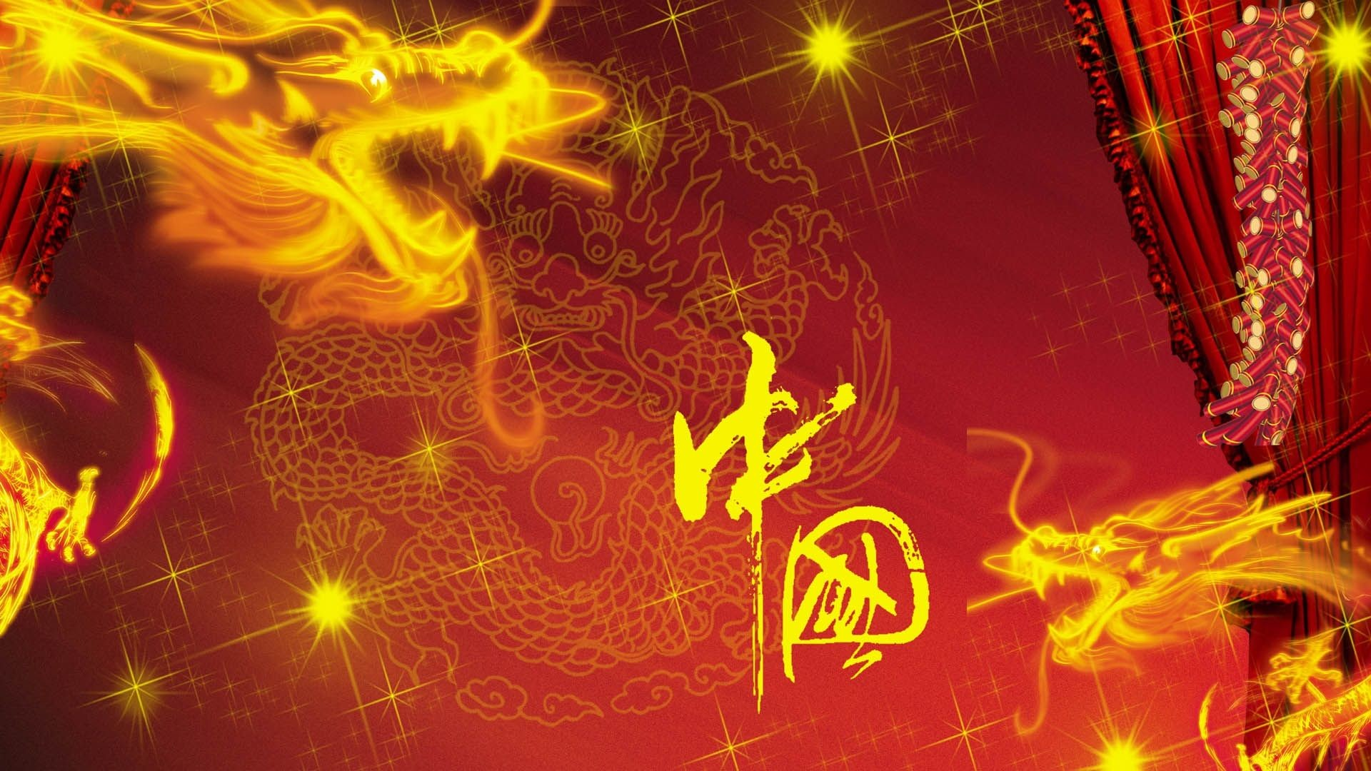 Res: 1920x1080, 5 Chinese Dragon HD Wallpapers | Backgrounds - Wallpaper Abyss