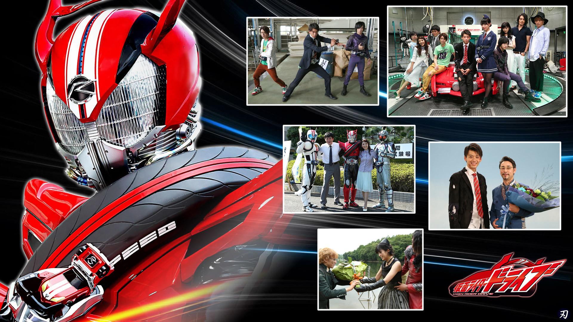 Res: 1920x1080, ... Kamen Rider Drive Finale by Yaiba1